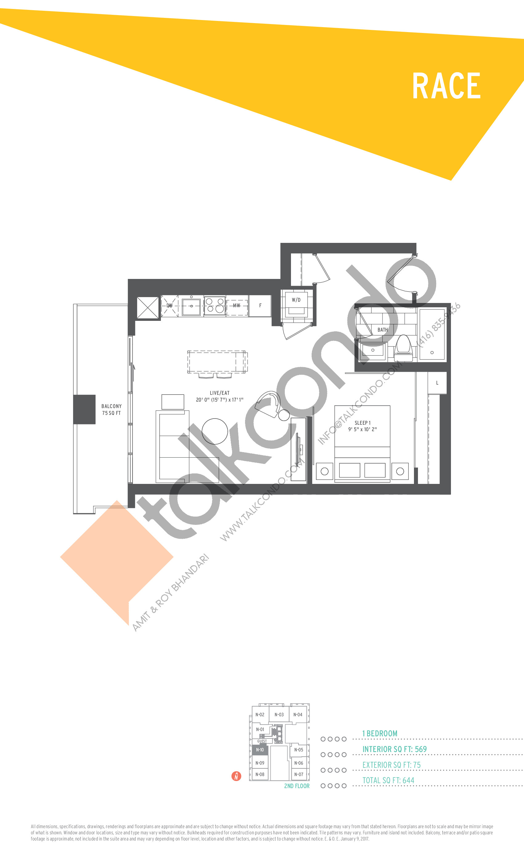 Race Floor Plan at SuperSonic Condos - 569 sq.ft