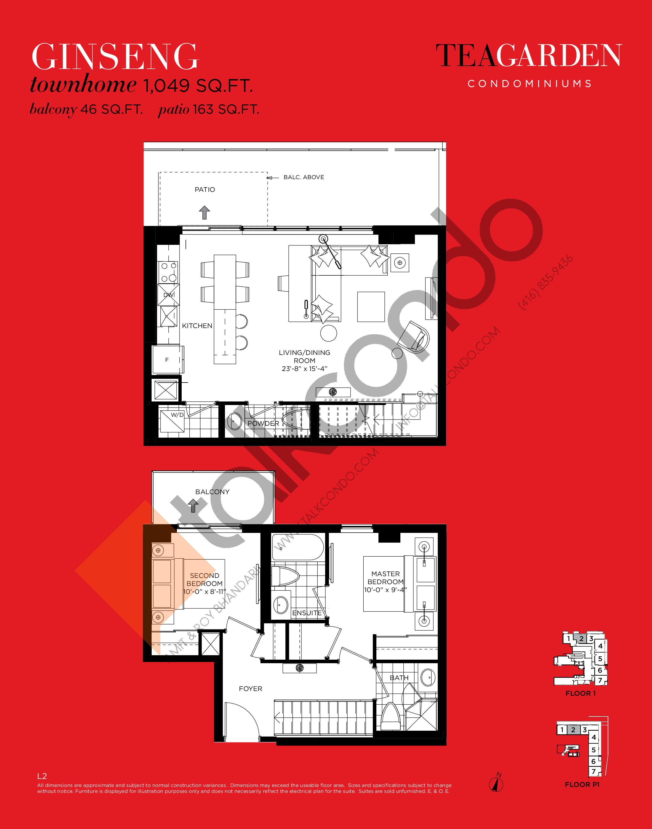 Ginseng Floor Plan at Tea Garden Condos - 1049 sq.ft
