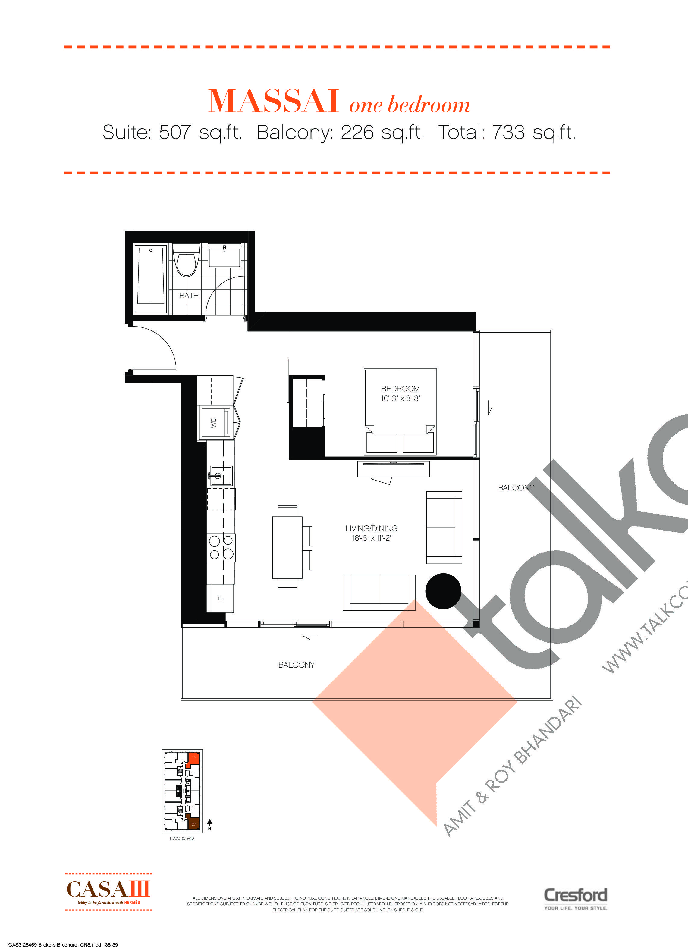 Massai Floor Plan at CASA 3 Condos - 507 sq.ft