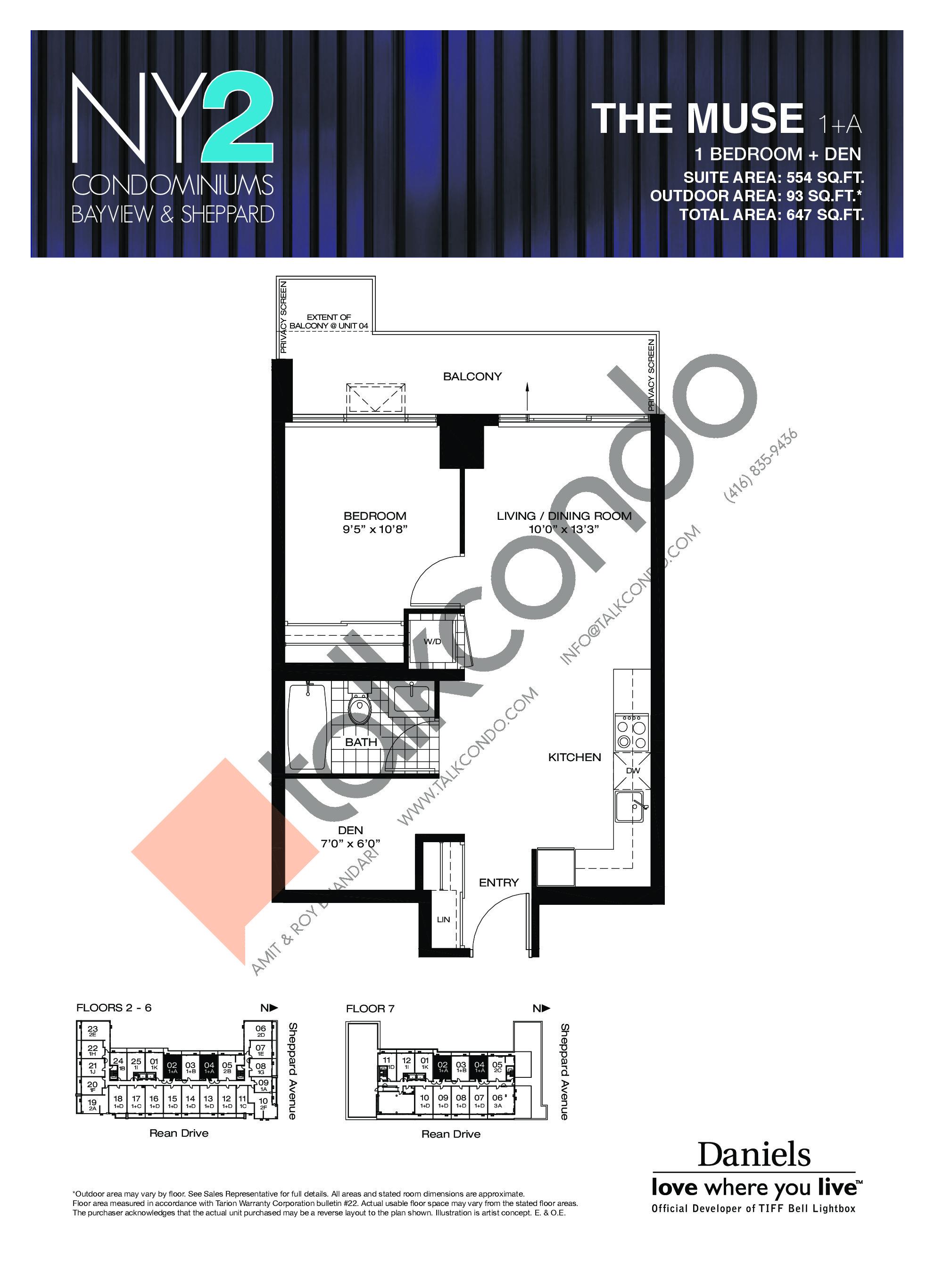 Ny2 Condos The Muse 554 Sq Ft 1 5 Bedrooms