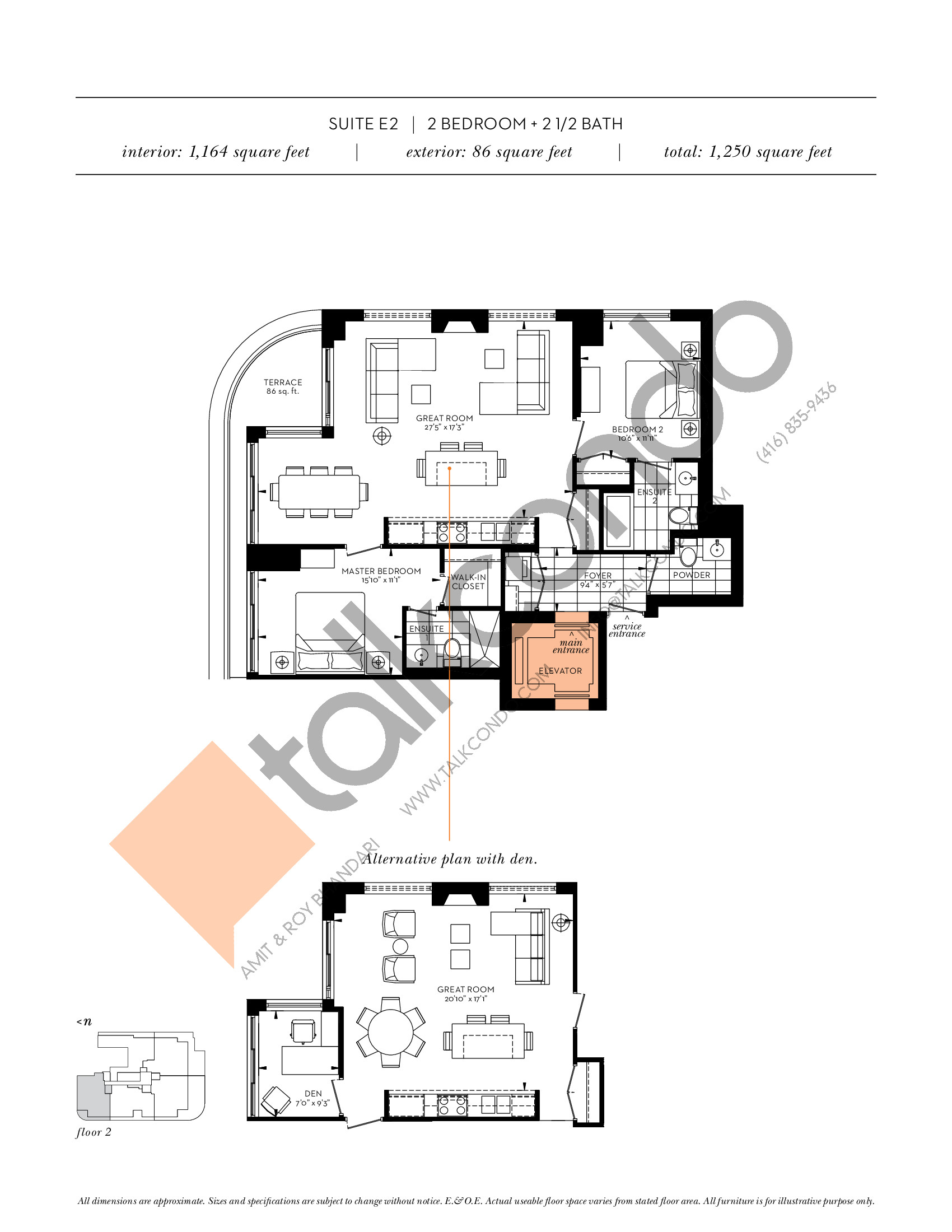 Suite E2 Floor Plan at The Davies - 1164 sq.ft