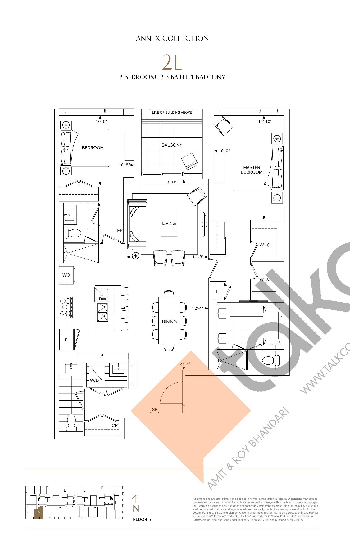 2L Floor Plan at Bianca Condos - 1320 sq.ft