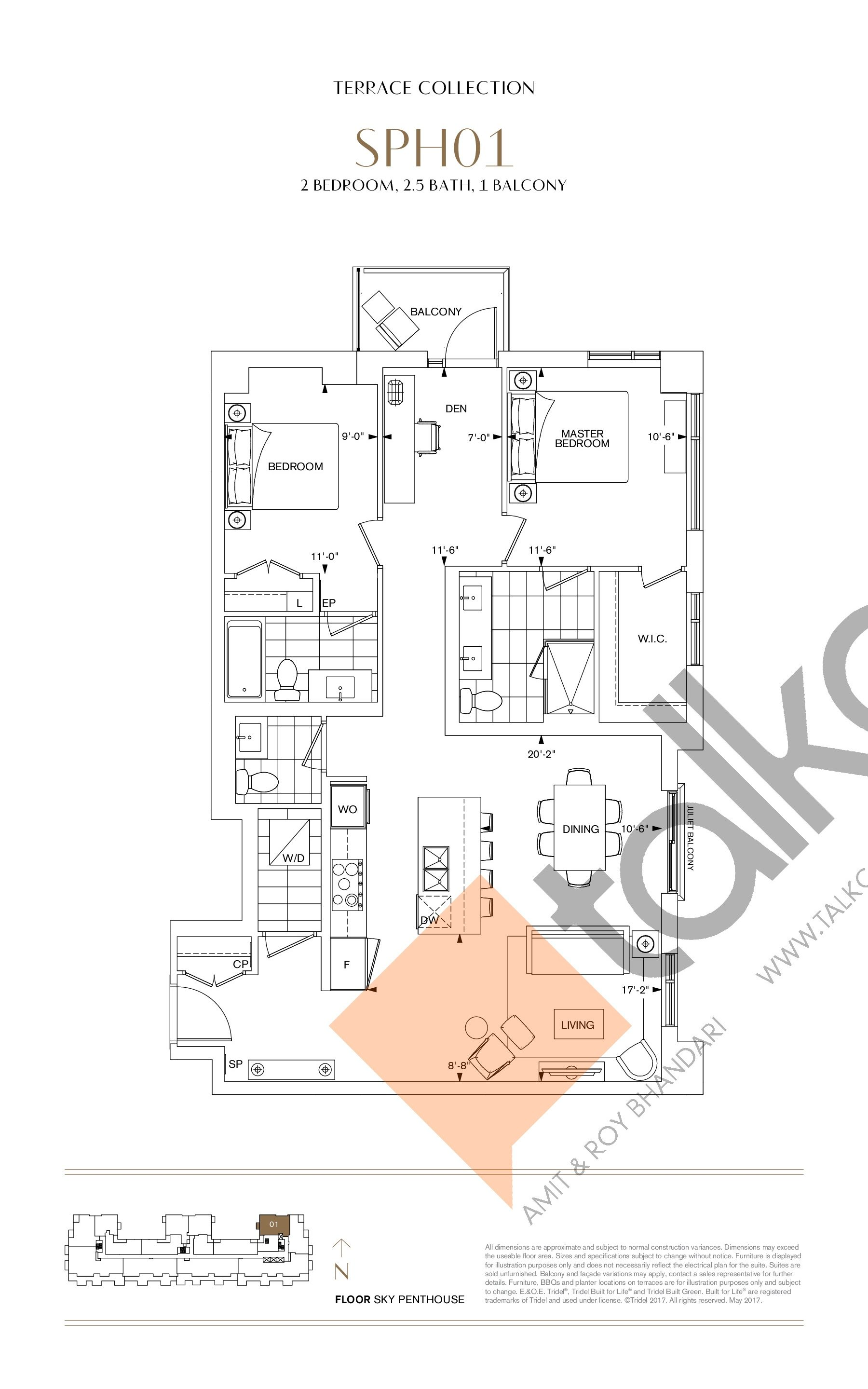 SPH01 Floor Plan at Bianca Condos - 1222 sq.ft