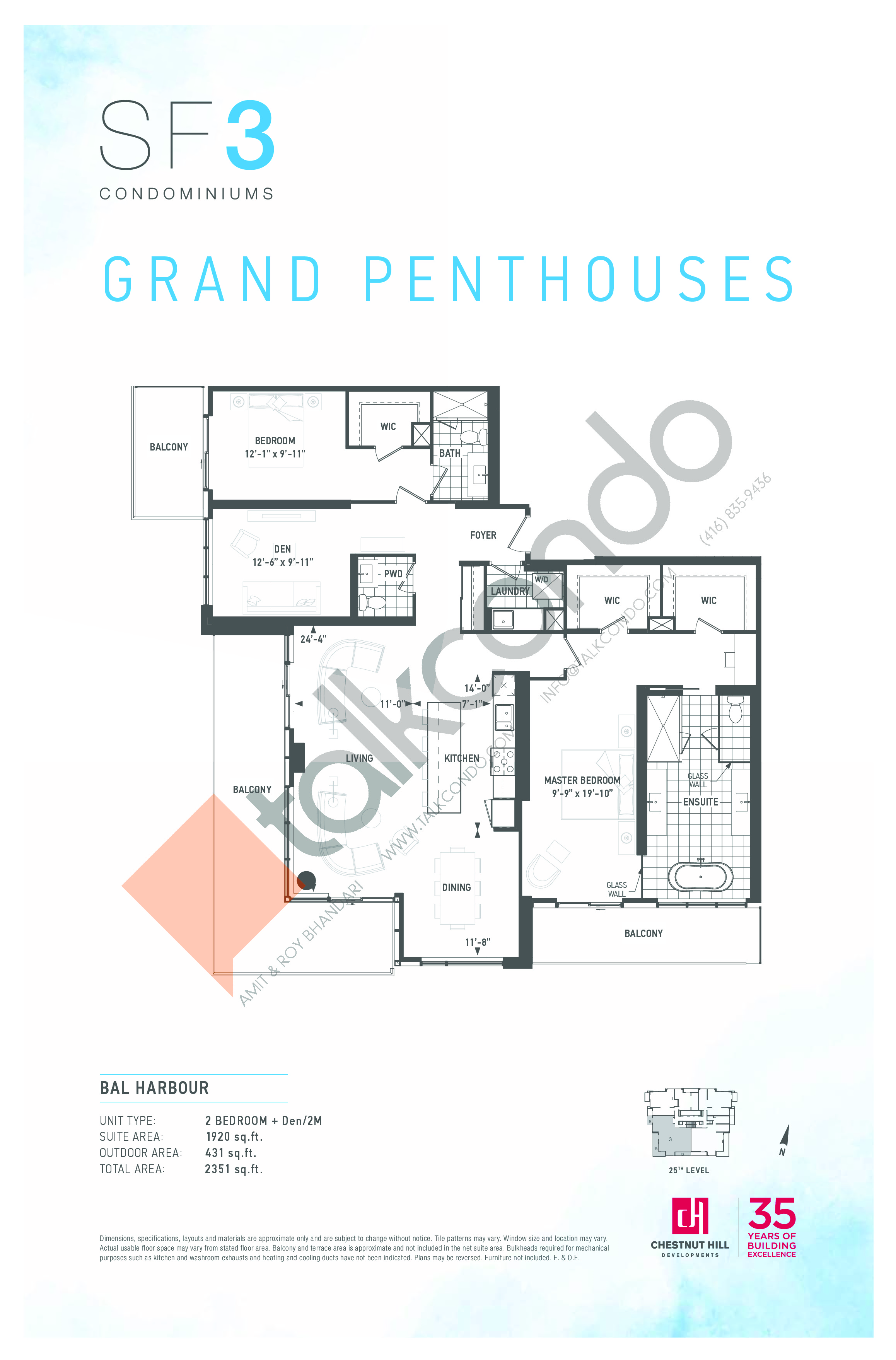 Bal Harbour Floor Plan at San Francisco by the Bay Townhouses - 1920 sq.ft