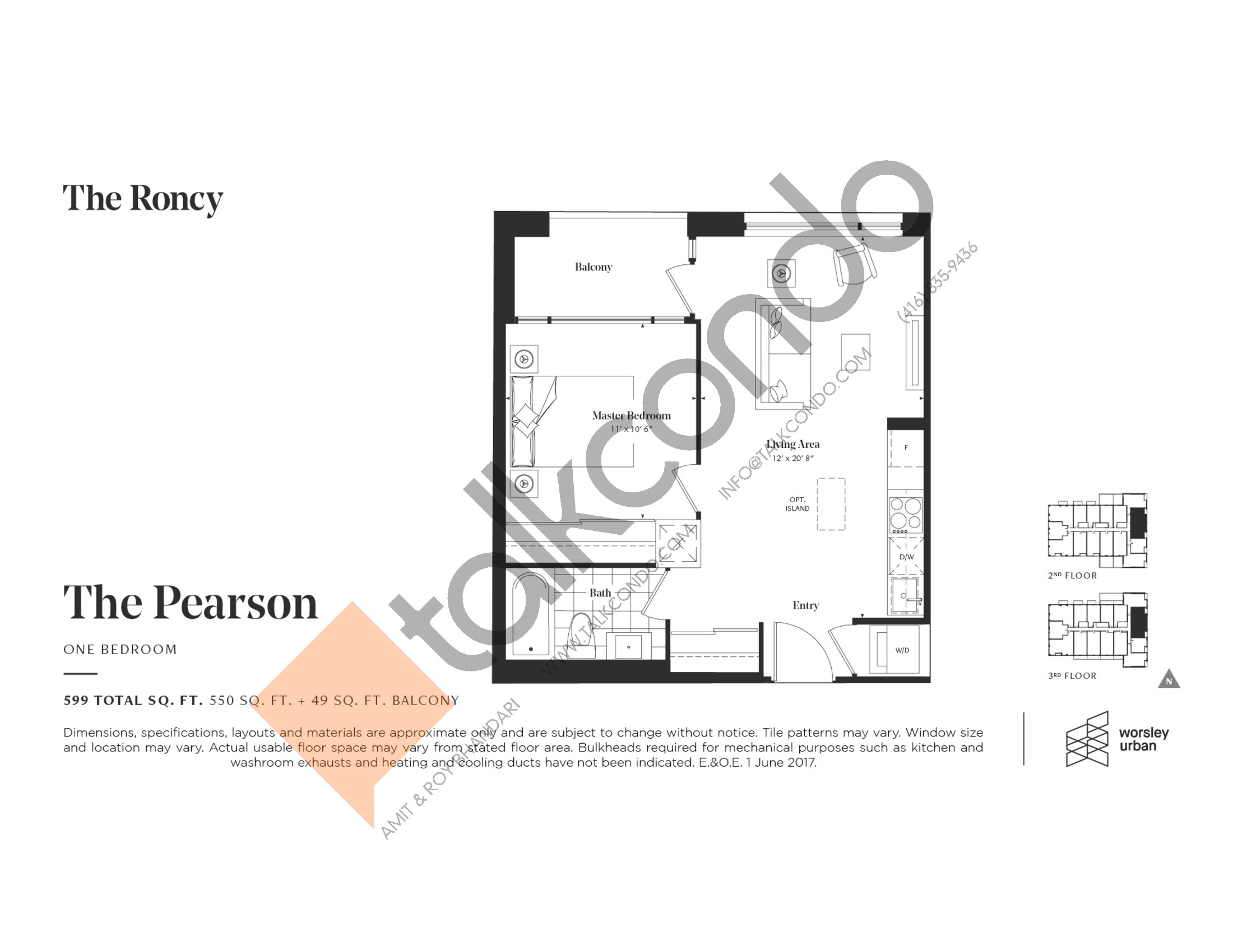 The Pearson Floor Plan at The Roncy Condos - 550 sq.ft
