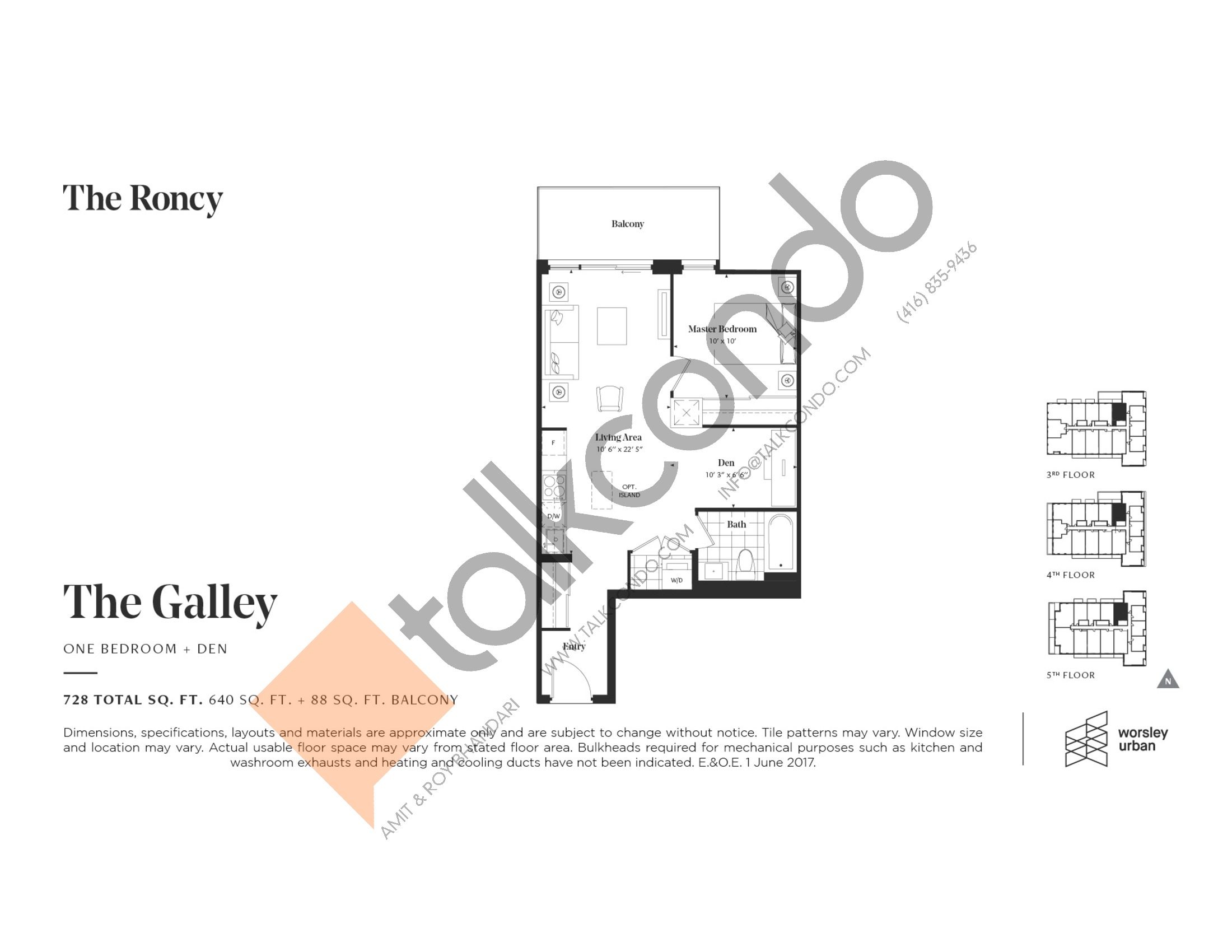 The Galley Floor Plan at The Roncy Condos - 640 sq.ft