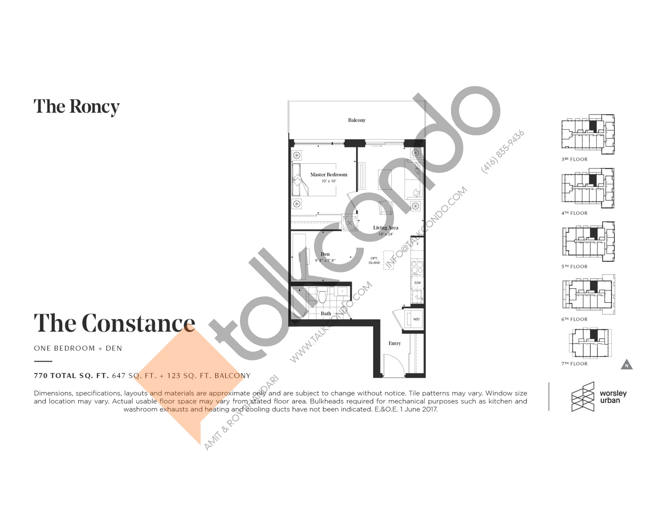 The Constance Floor Plan at The Roncy Condos - 647 sq.ft