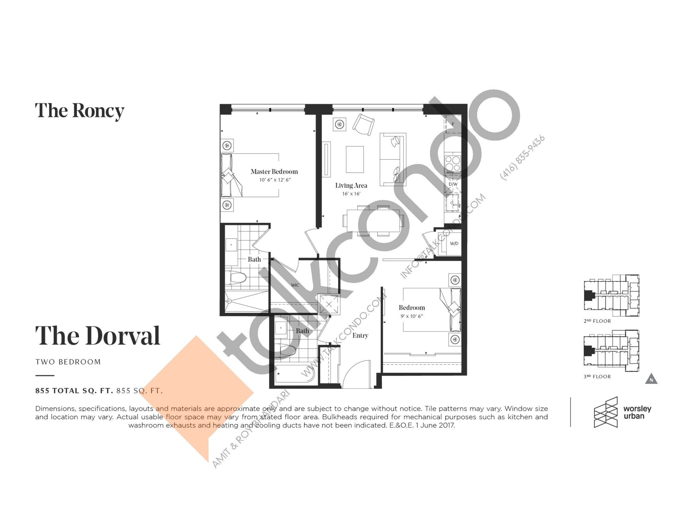 The Dorval Floor Plan at The Roncy Condos - 855 sq.ft