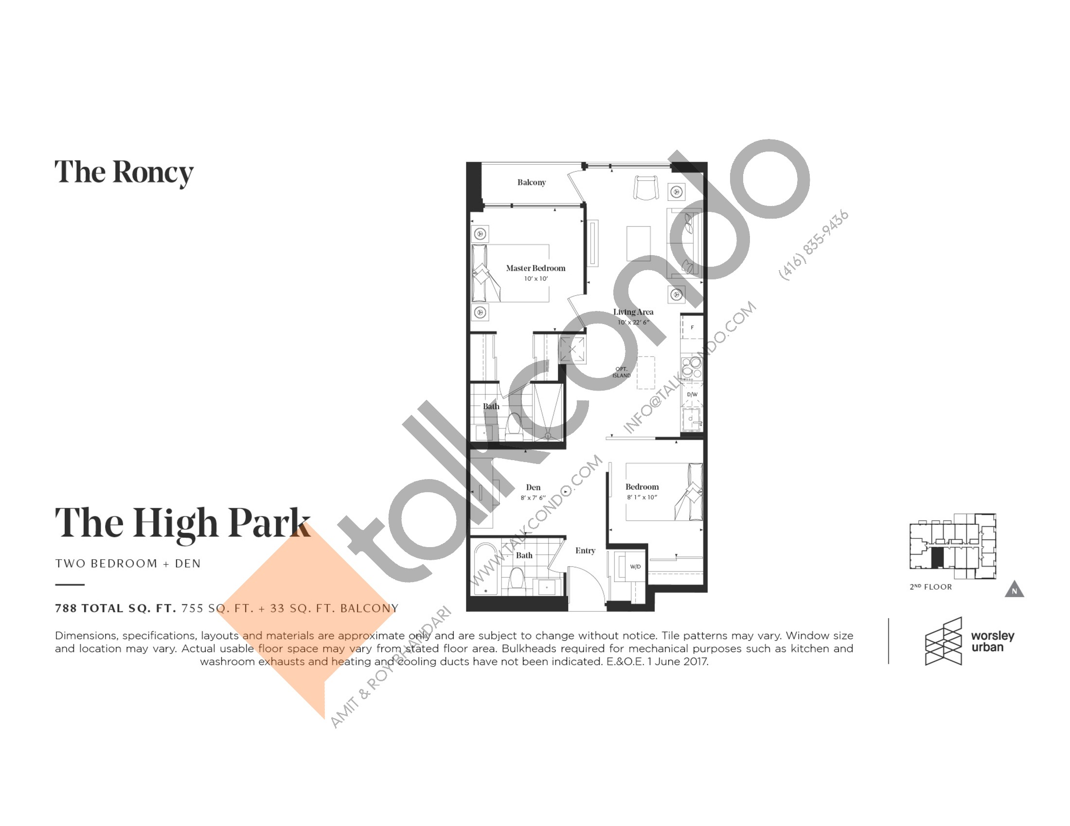 The High Park Floor Plan at The Roncy Condos - 755 sq.ft