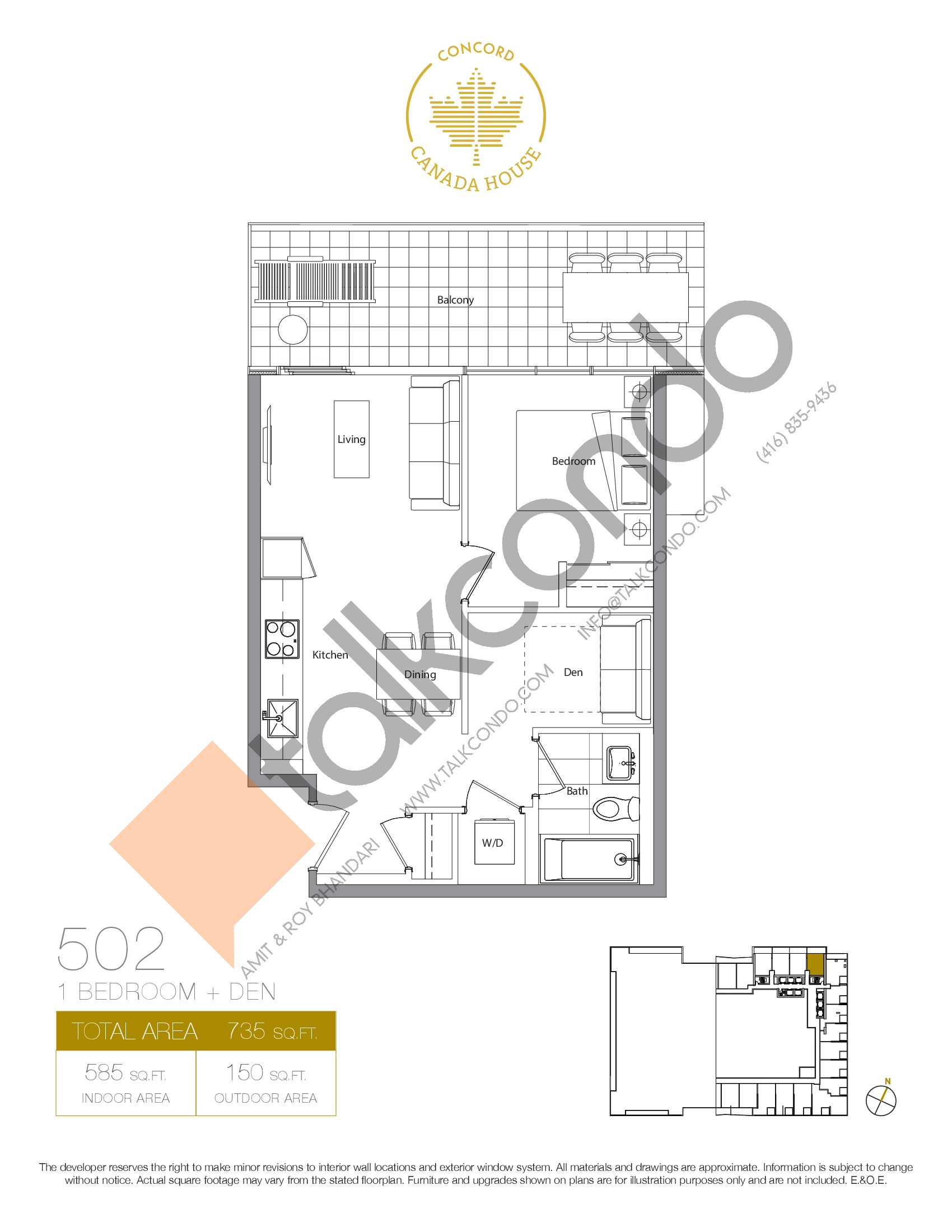 502 - West Tower Floor Plan at Concord Canada House Condos - 585 sq.ft