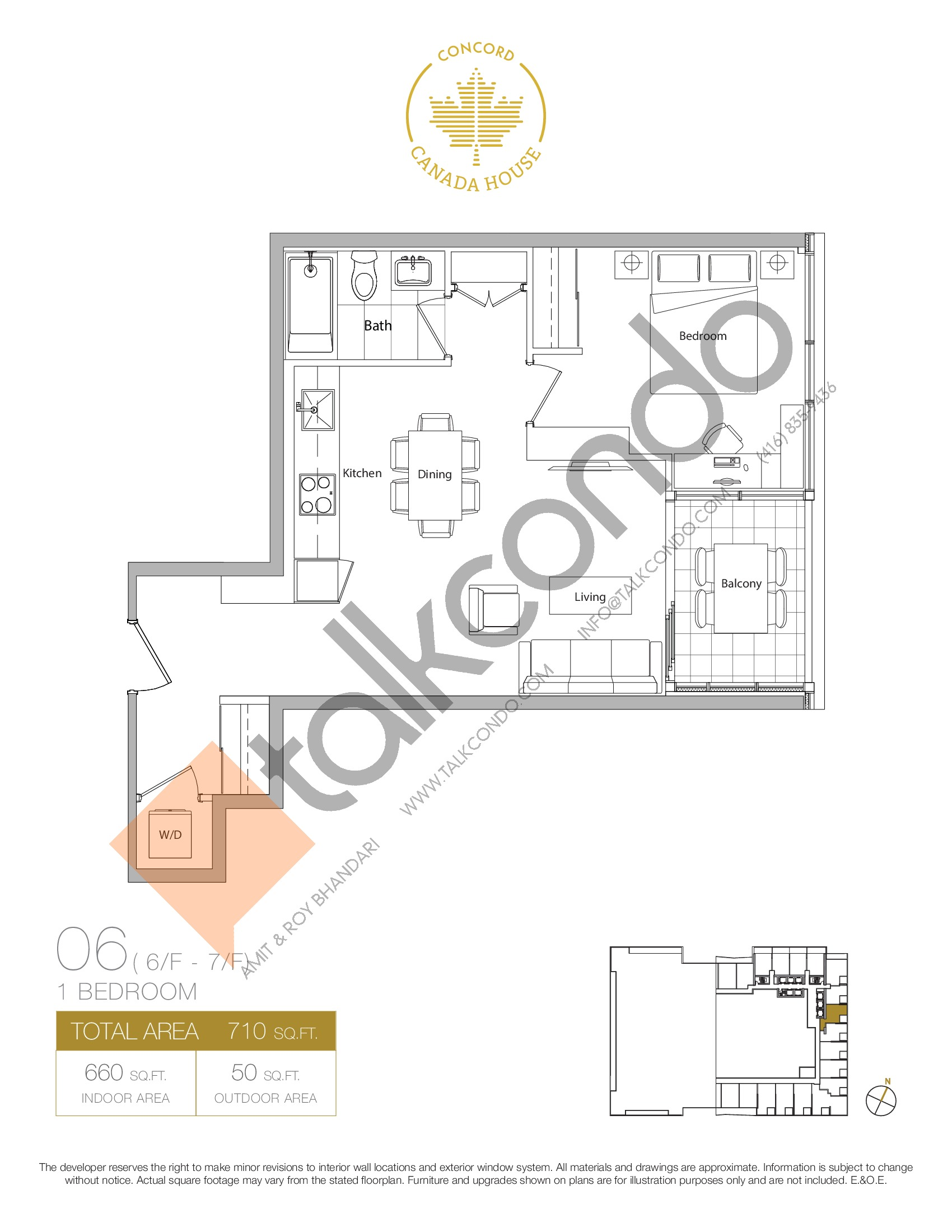 06 - West Tower Floor Plan at Concord Canada House Condos - 660 sq.ft