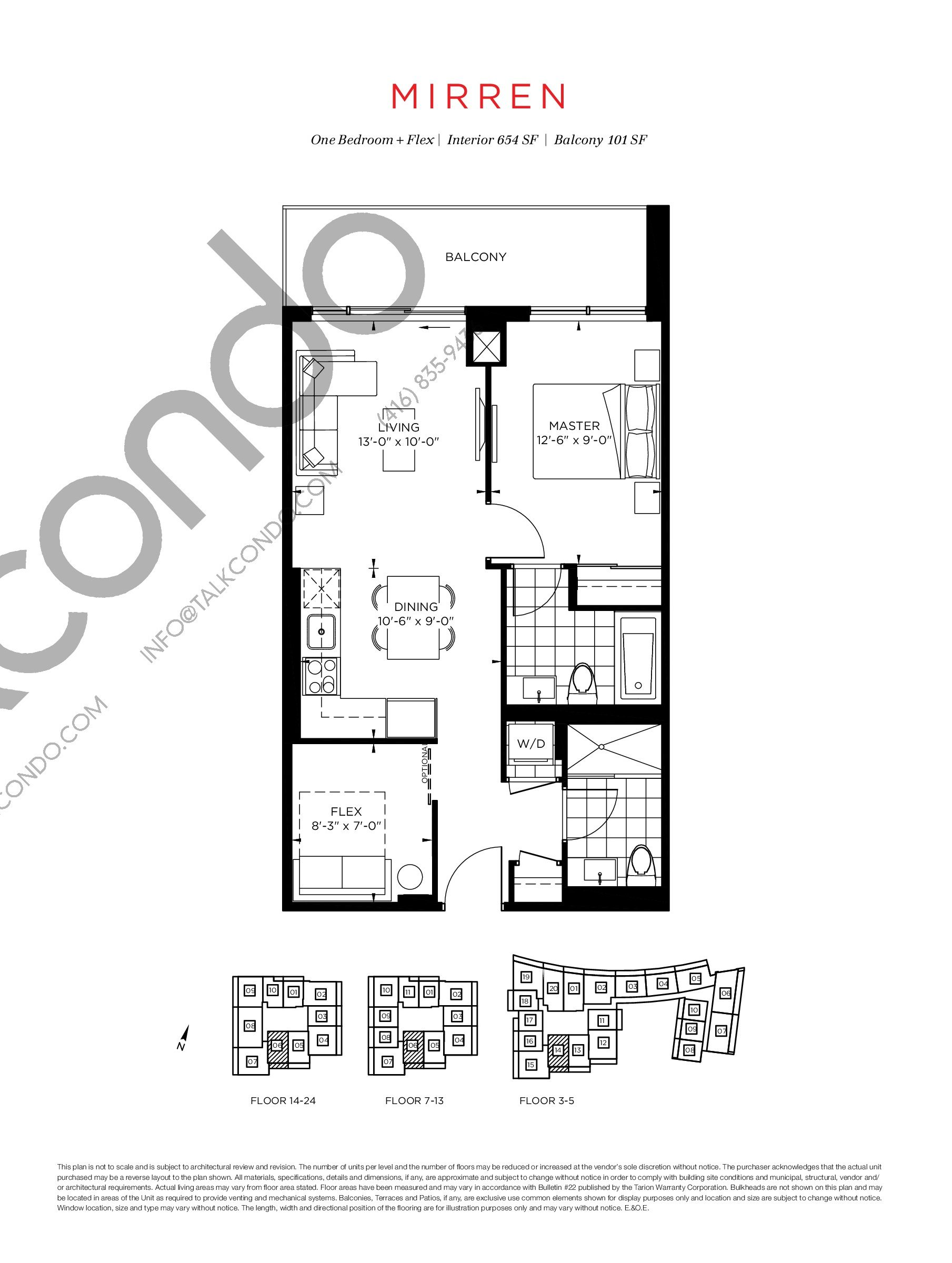 Mirren Floor Plan at The Point at Emerald City Condos - 654 sq.ft