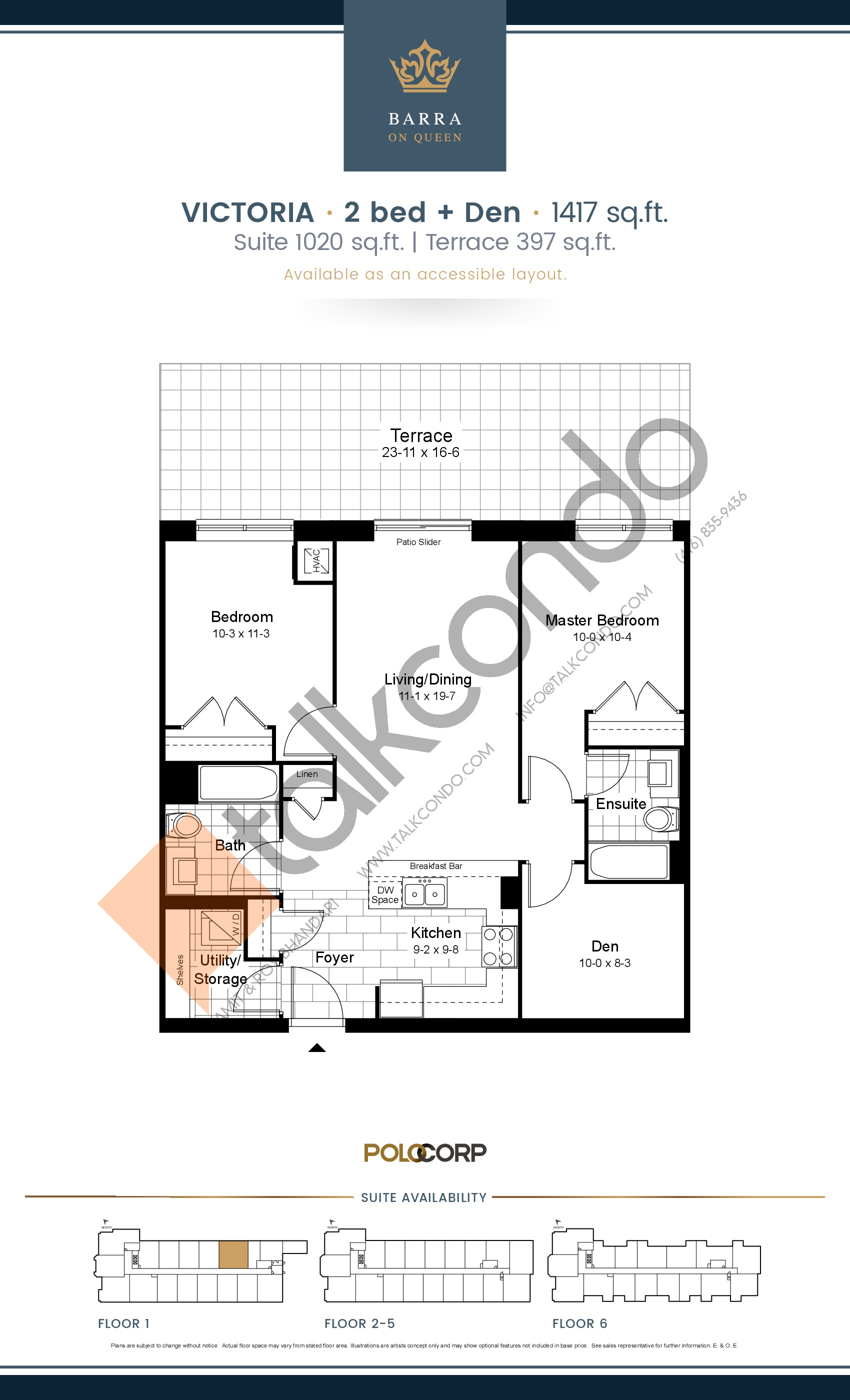 Victoria Floor Plan at Barra on Queen Condos - 1020 sq.ft