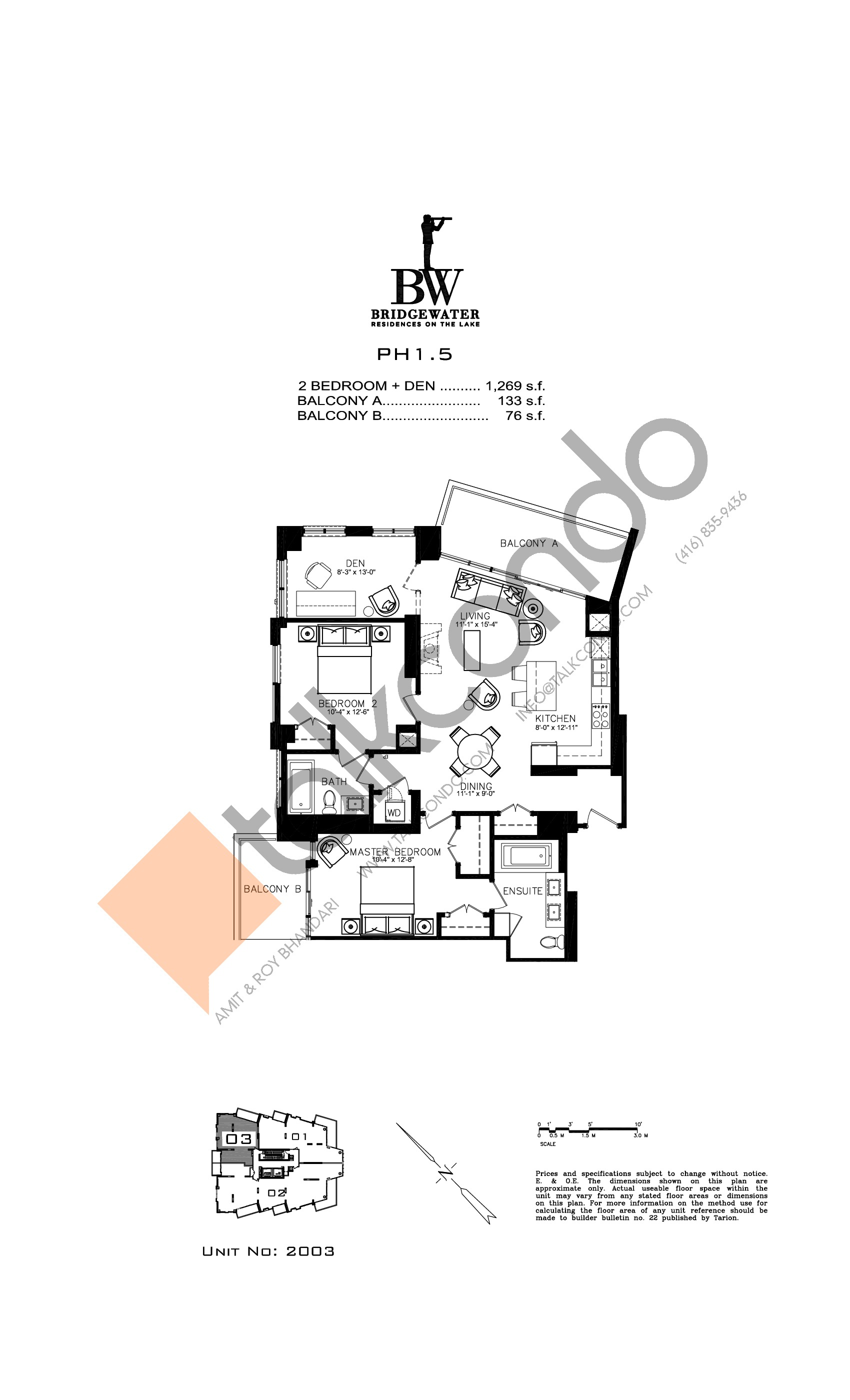 Unit 2003 Floor Plan at Bridgewater Residences on the Lake Condos - 1269 sq.ft
