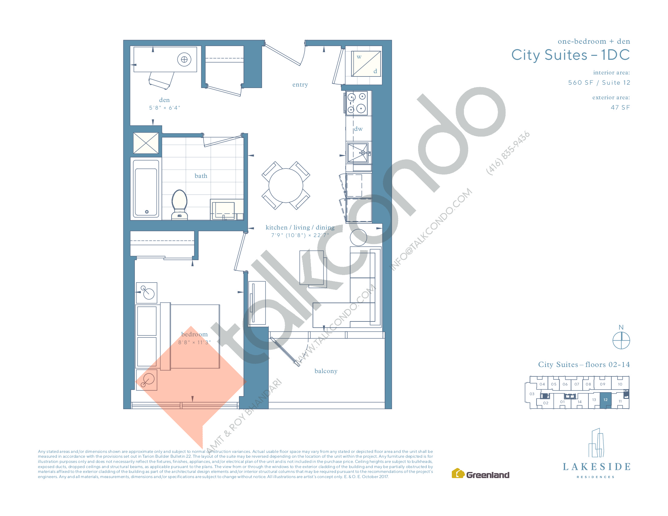 City Suites - 1DC Floor Plan at Lakeside Residences - 560 sq.ft