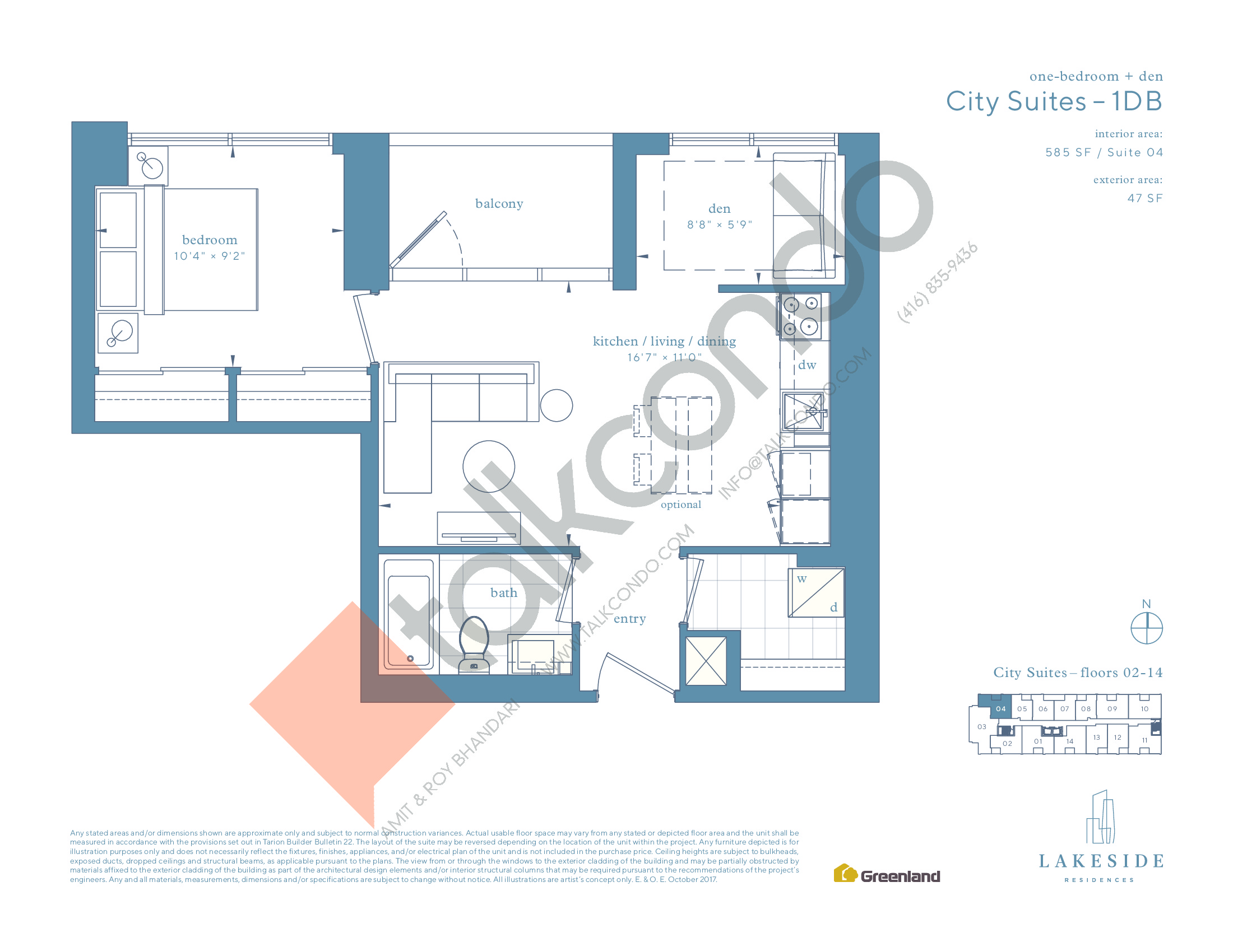 City Suites - 1DB Floor Plan at Lakeside Residences - 585 sq.ft