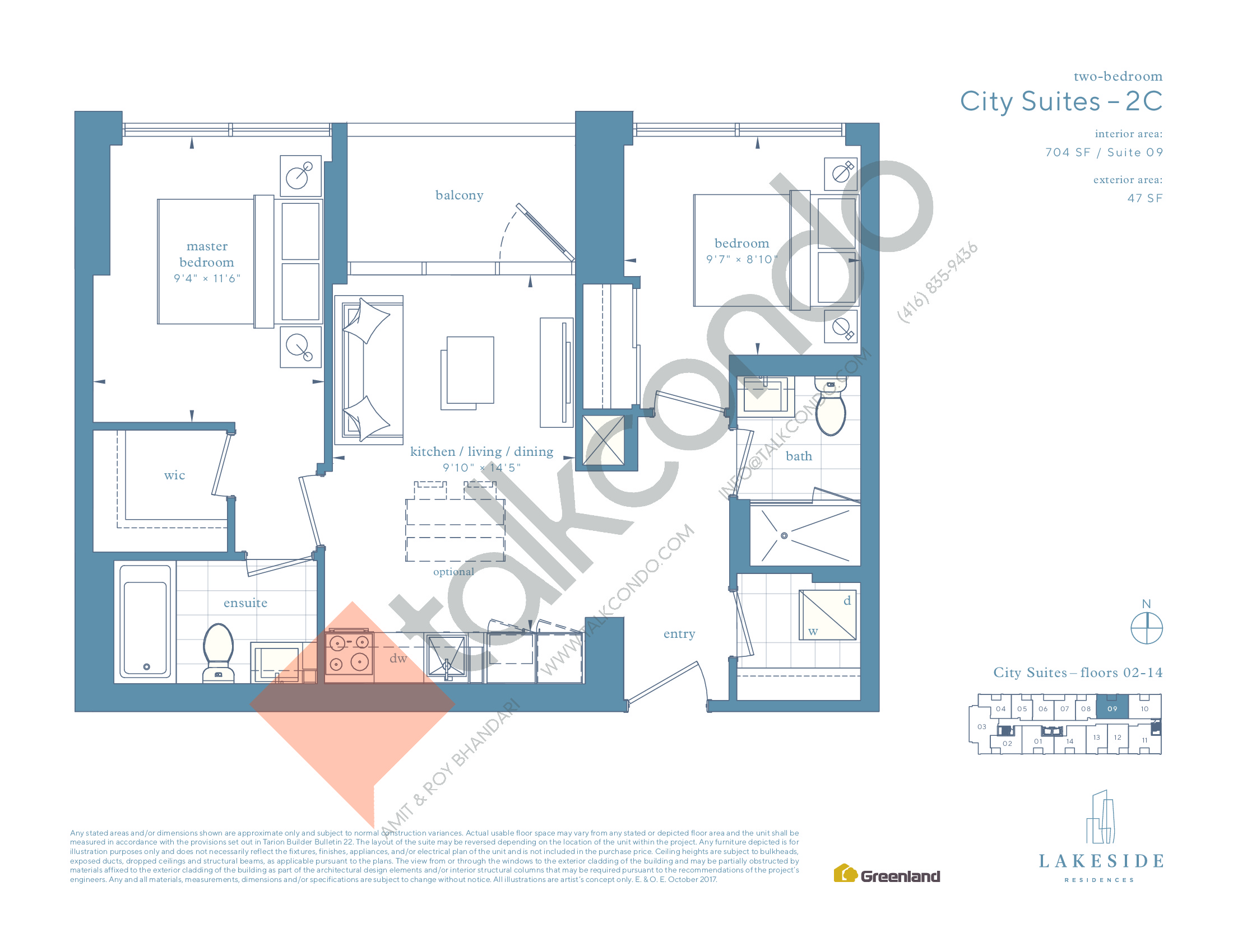 City Suites - 2C Floor Plan at Lakeside Residences - 704 sq.ft