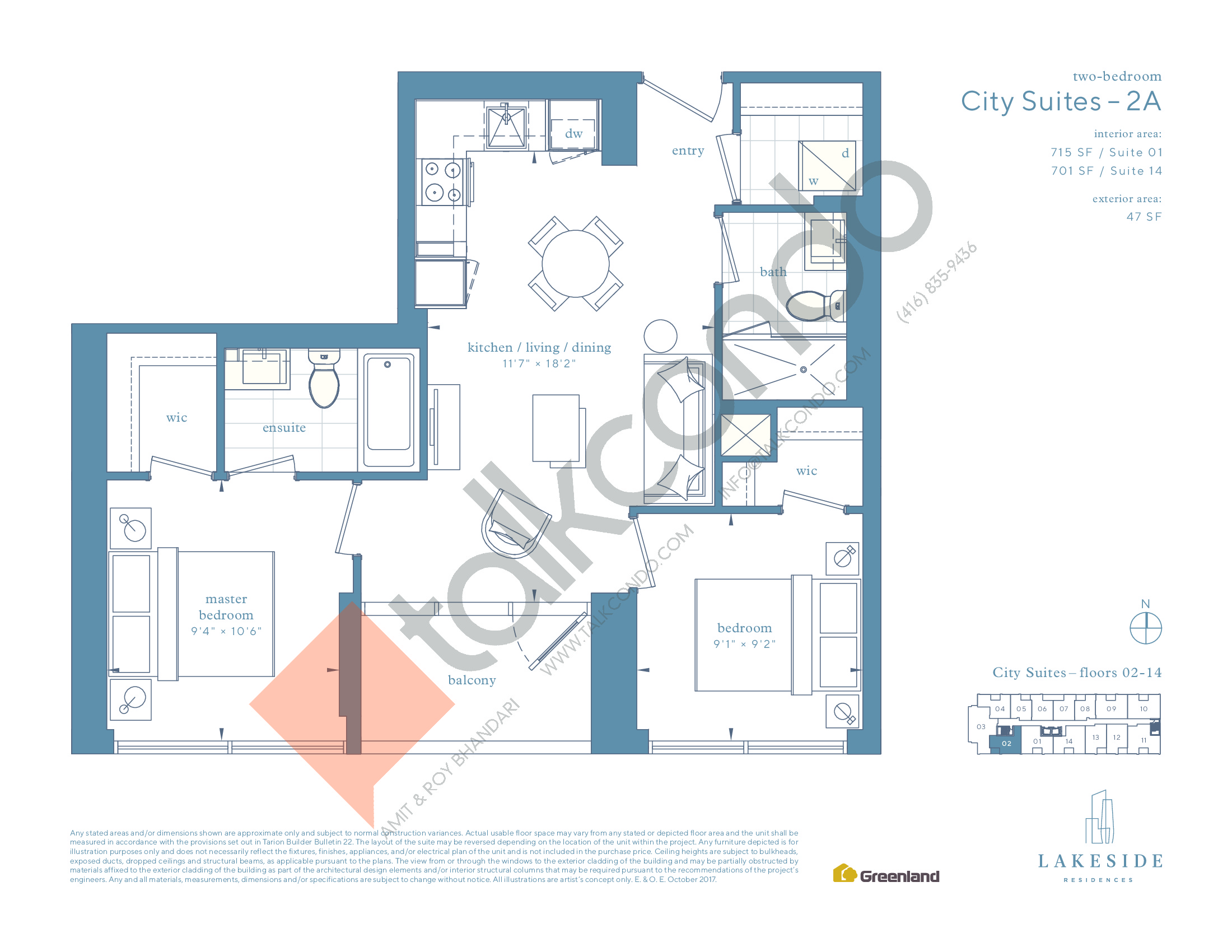 City Suites - 2A Floor Plan at Lakeside Residences - 715 sq.ft