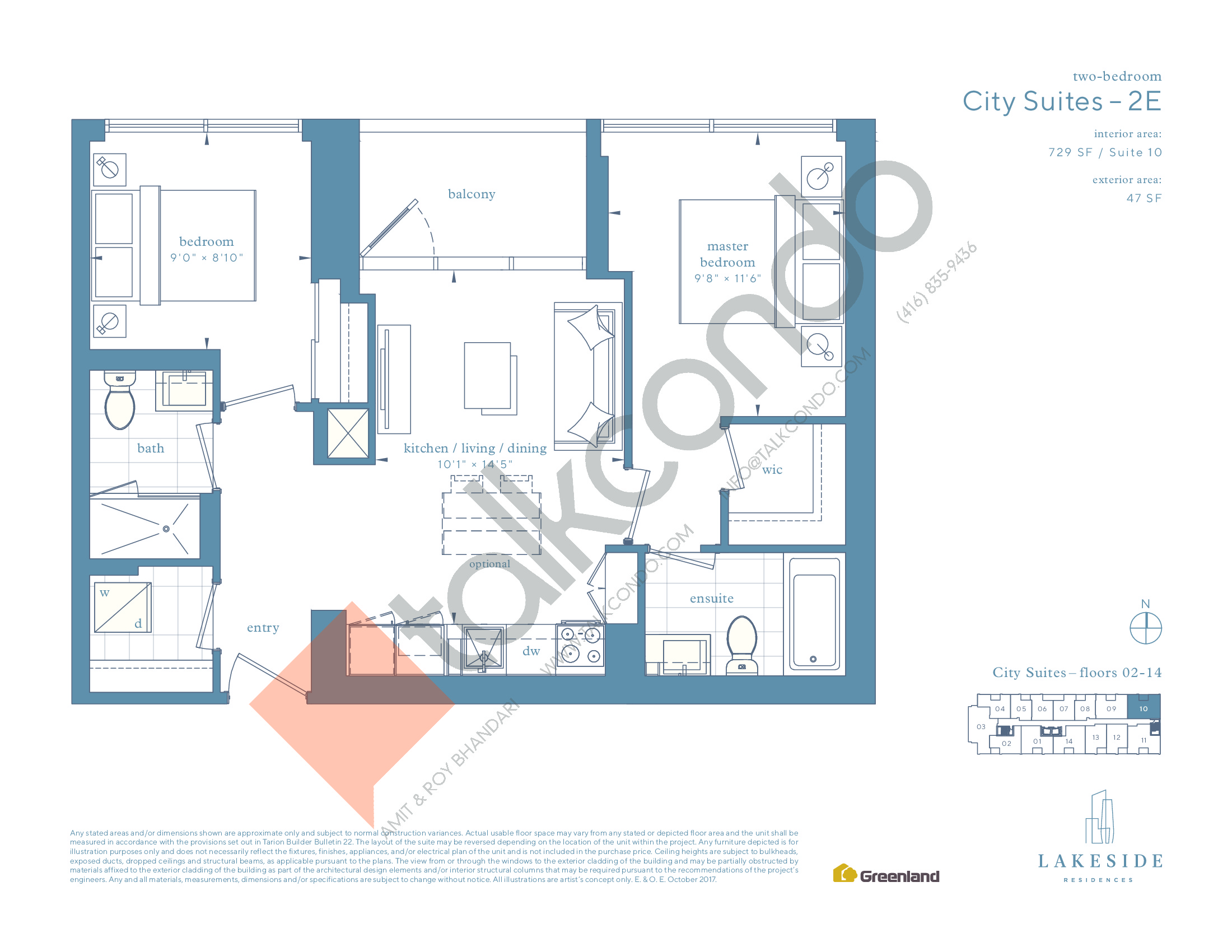 City Suites - 2E Floor Plan at Lakeside Residences - 729 sq.ft