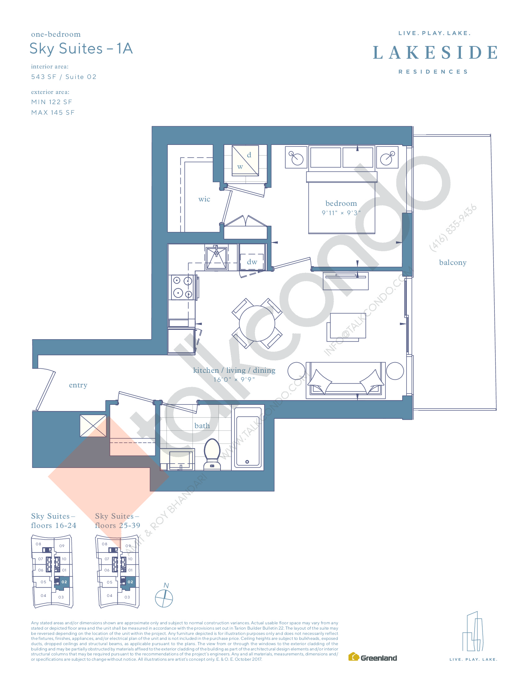 Sky Suites - 1A Floor Plan at Lakeside Residences - 543 sq.ft