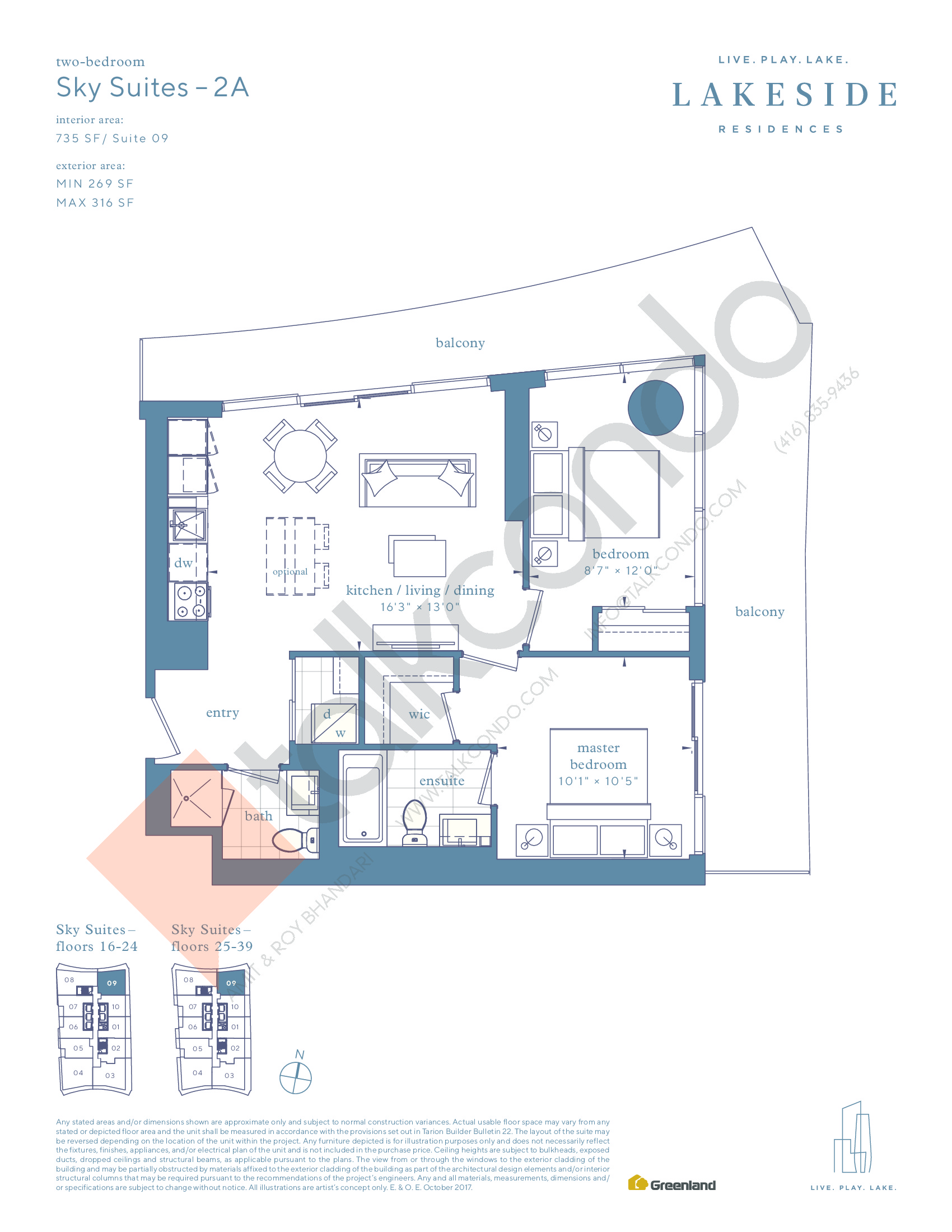 Sky Suites - 2A Floor Plan at Lakeside Residences - 735 sq.ft