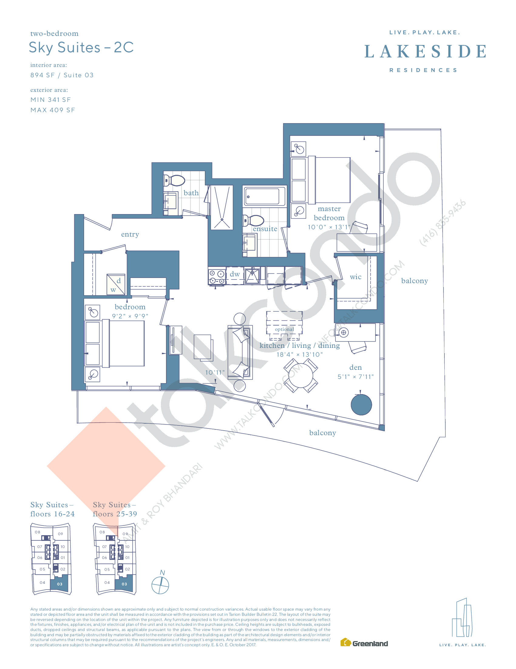Sky Suites - 2C Floor Plan at Lakeside Residences - 894 sq.ft