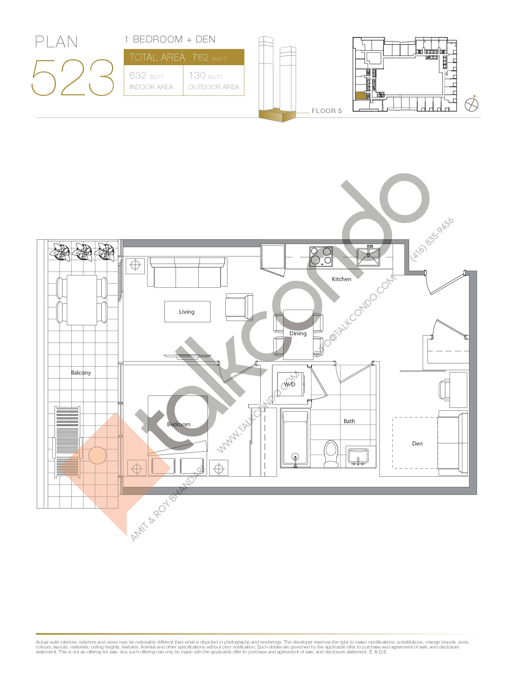 Plan 523 Floor Plan at Concord Canada House Condos - 632 sq.ft