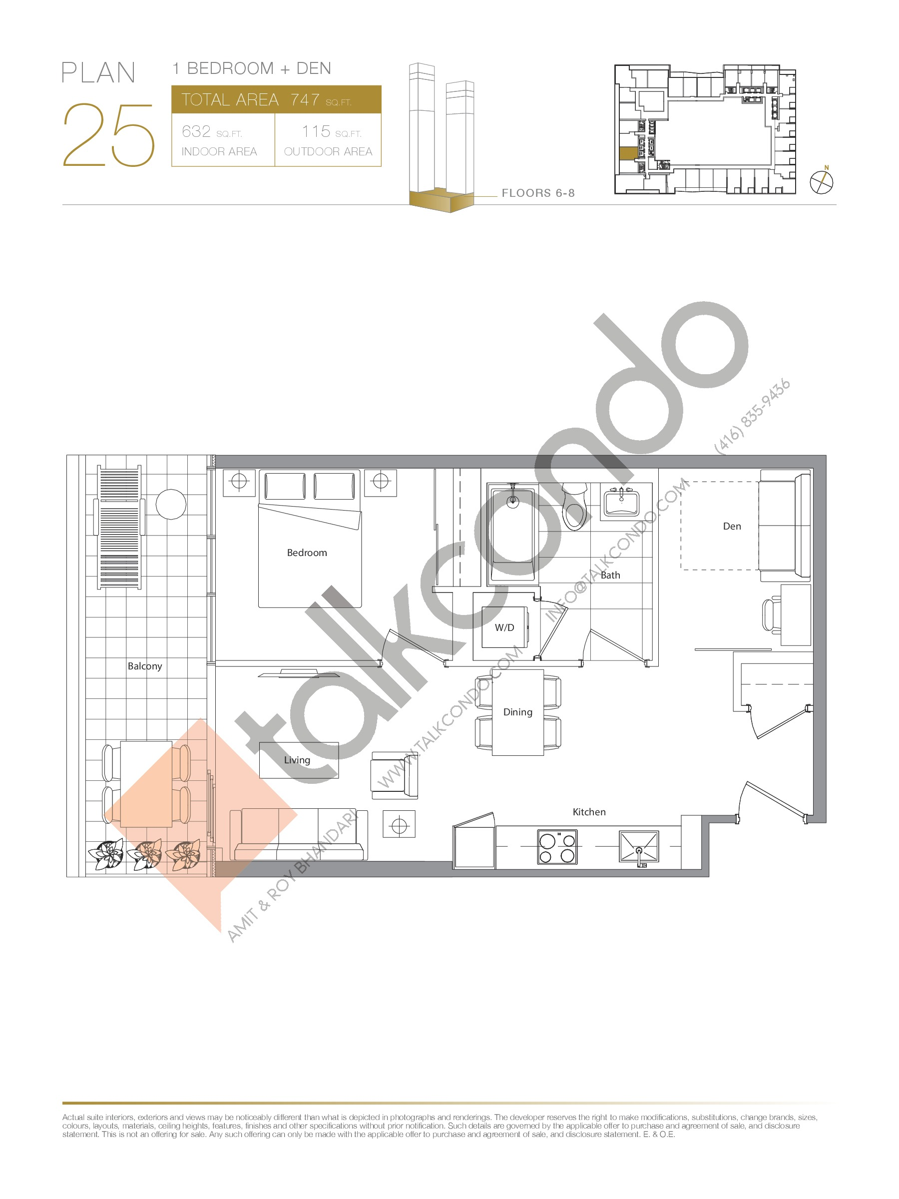 Plan 25 Floor Plan at Concord Canada House Condos - 632 sq.ft