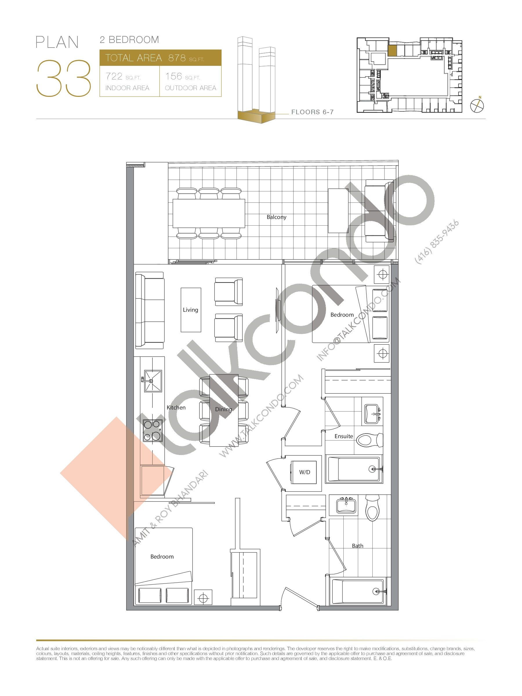 Plan 33 Floor Plan at Concord Canada House Condos - 722 sq.ft