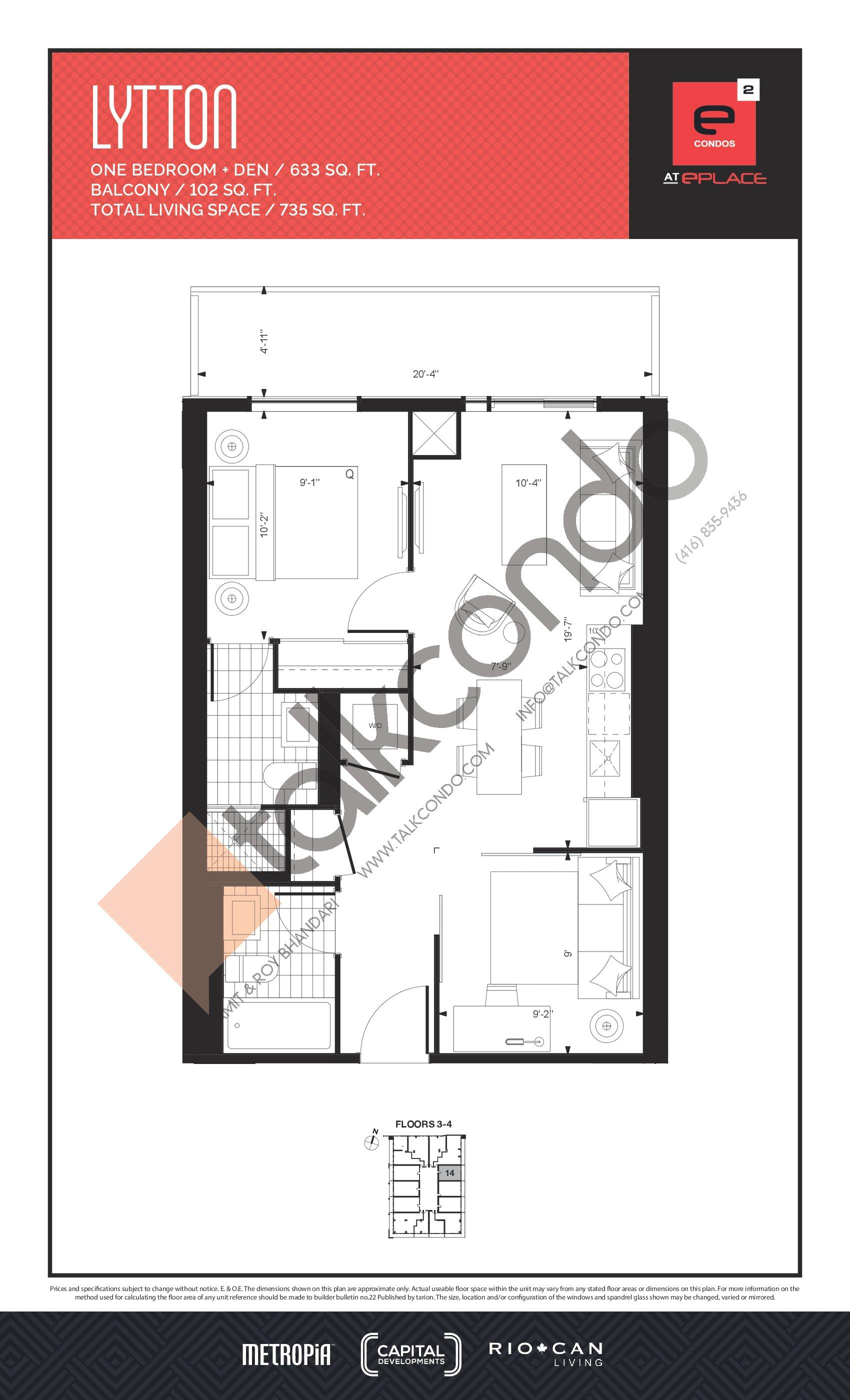 Lytton Floor Plan at E2 Condos - 633 sq.ft