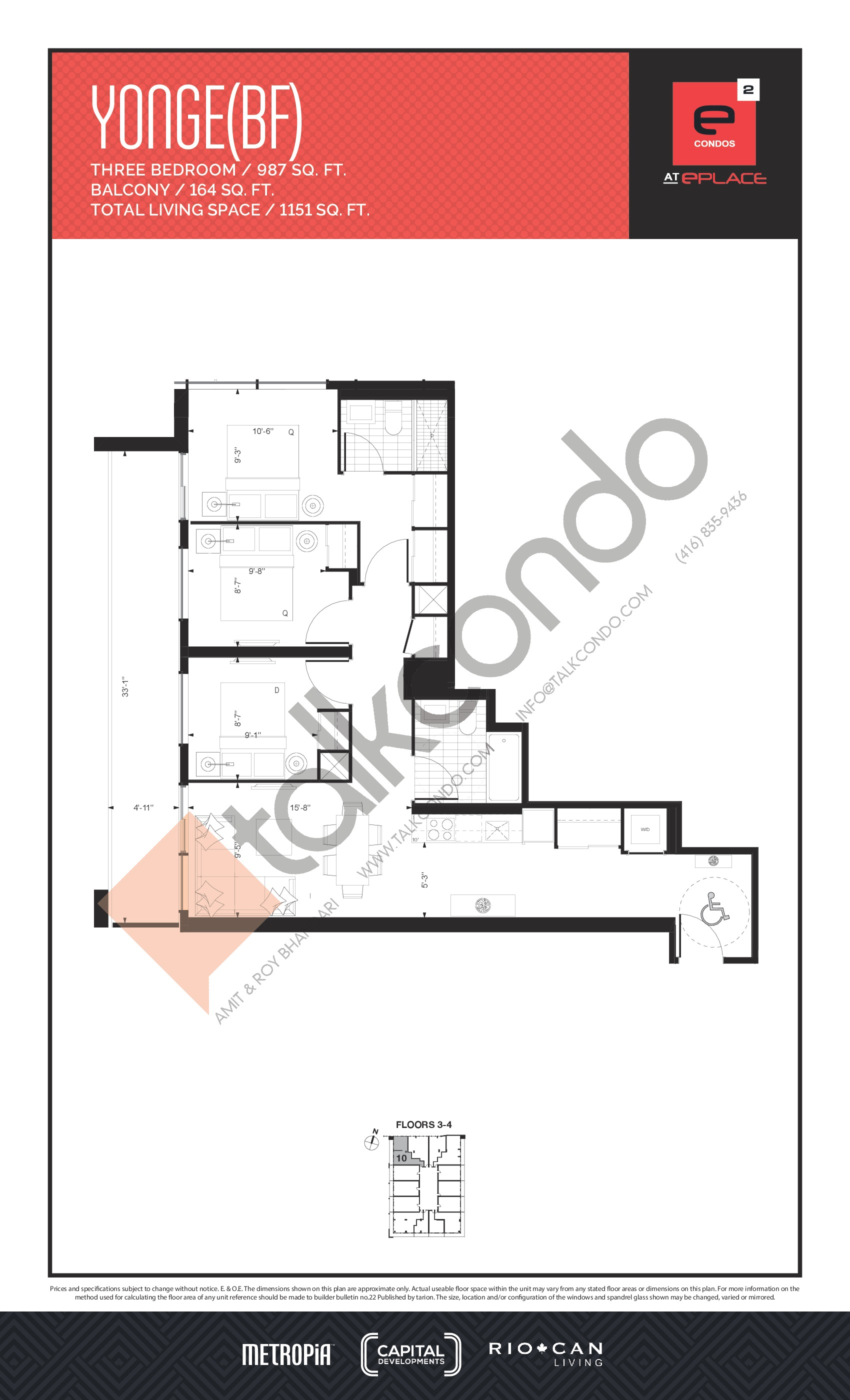 Yonge (BF) Floor Plan at E2 Condos - 987 sq.ft