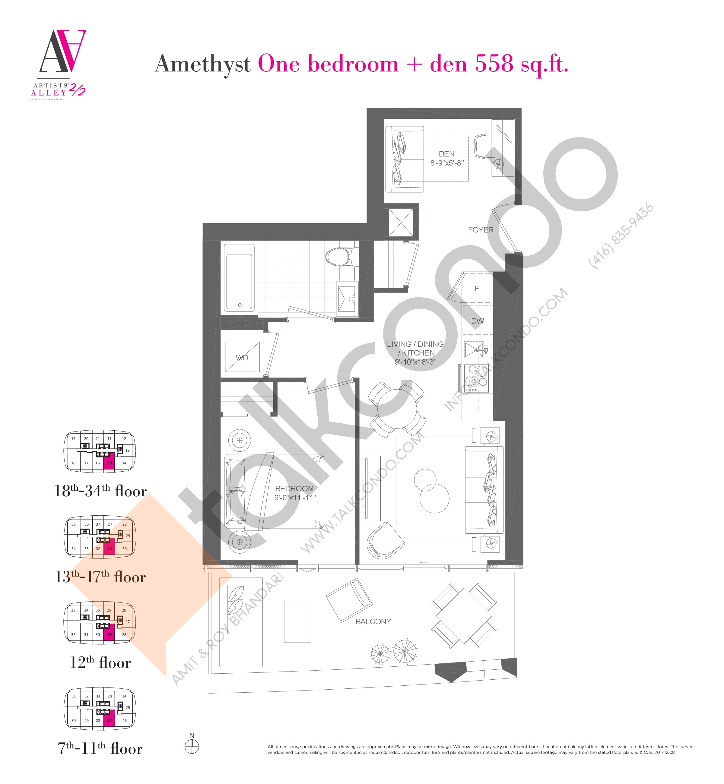 Amethyst Floor Plan at Artists' Alley 2 Condos - 558 sq.ft