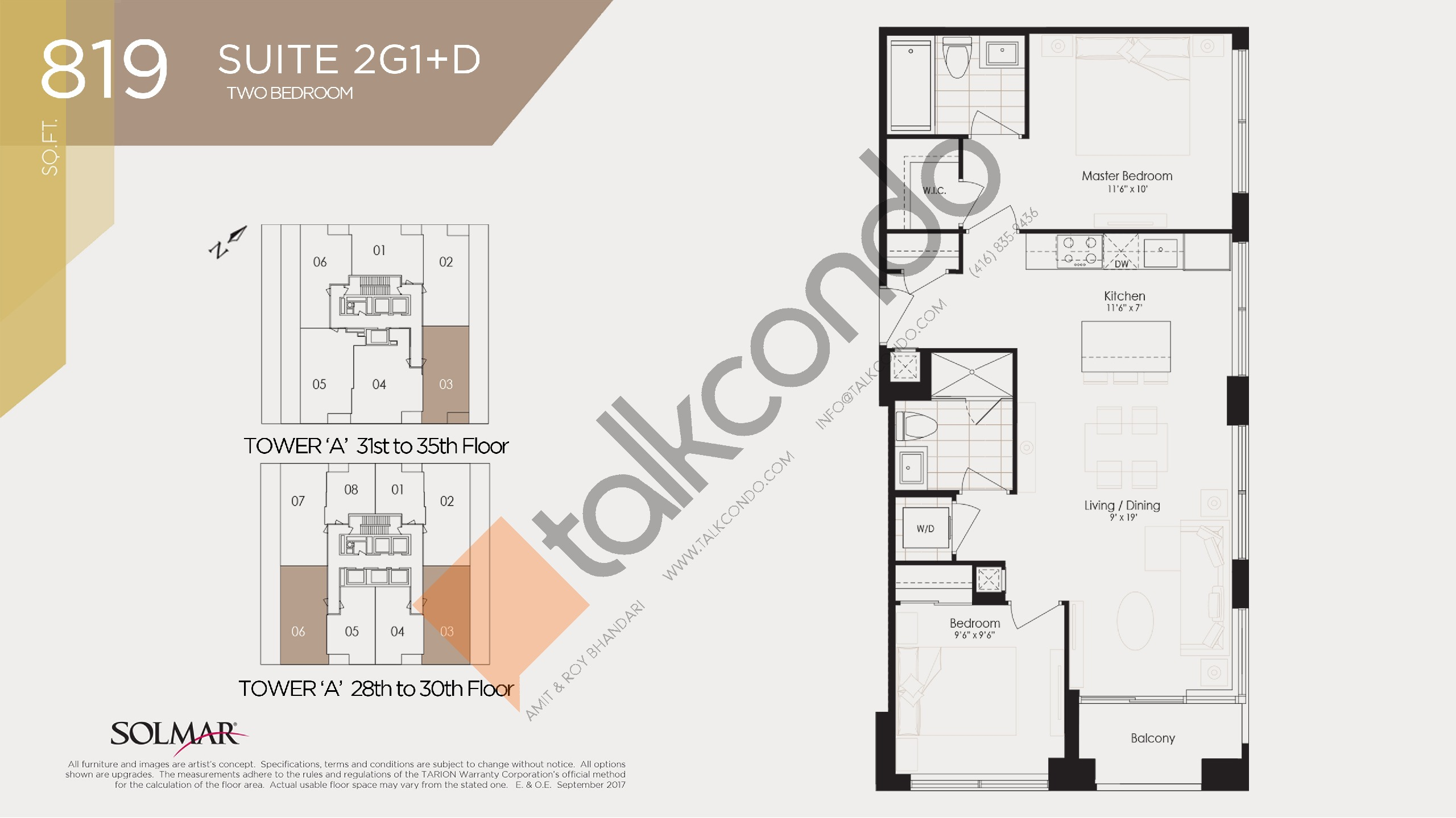 Edge Towers Suite 2g D 865 Sq Ft 2 Bedrooms