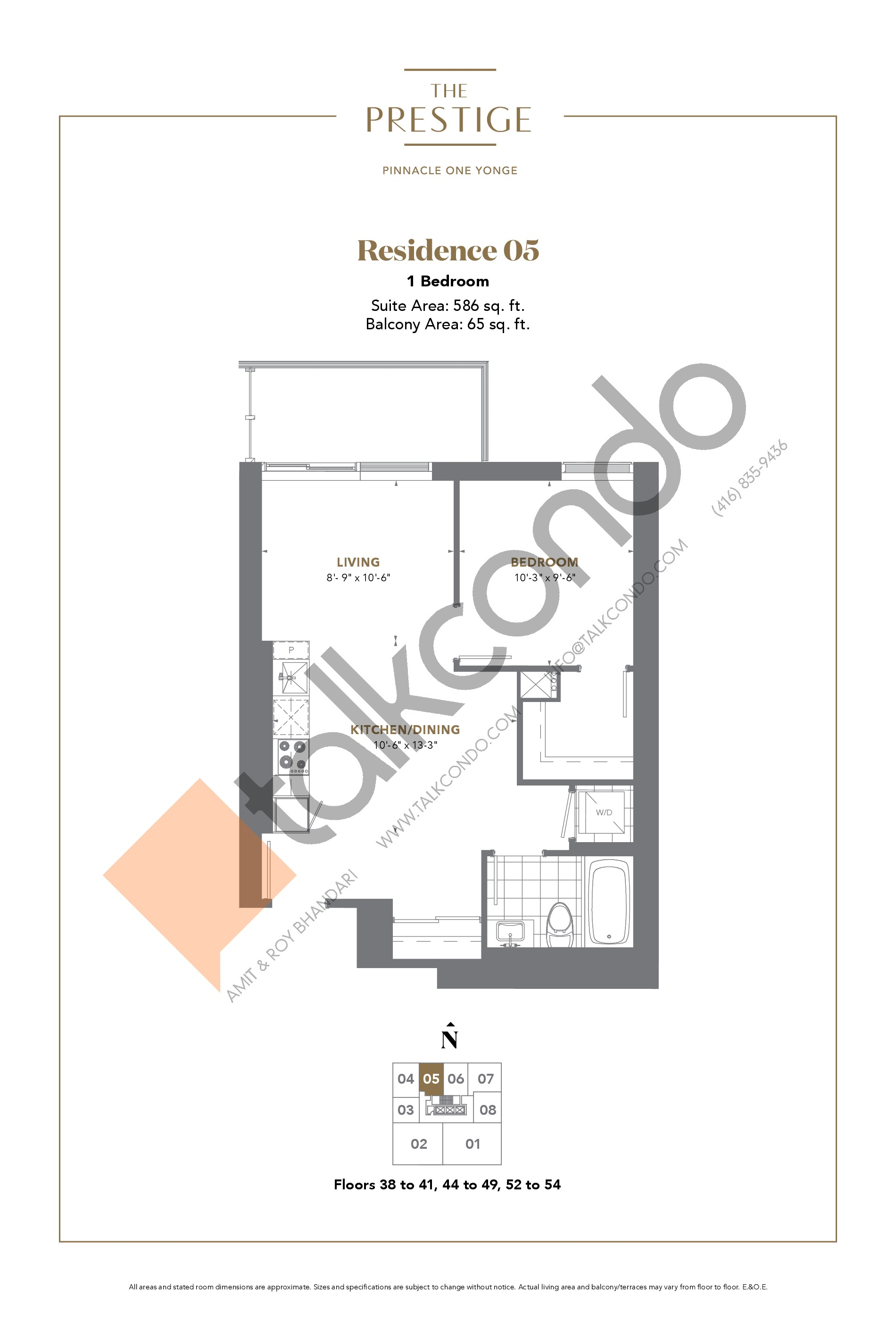 Residence 05 Floor Plan at The Prestige Condos at Pinnacle One Yonge - 586 sq.ft