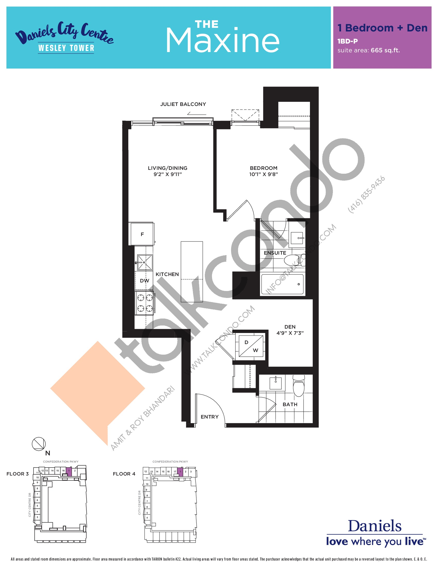 The Maxine Floor Plan at The Wesley Tower at Daniels City Centre Condos - 665 sq.ft