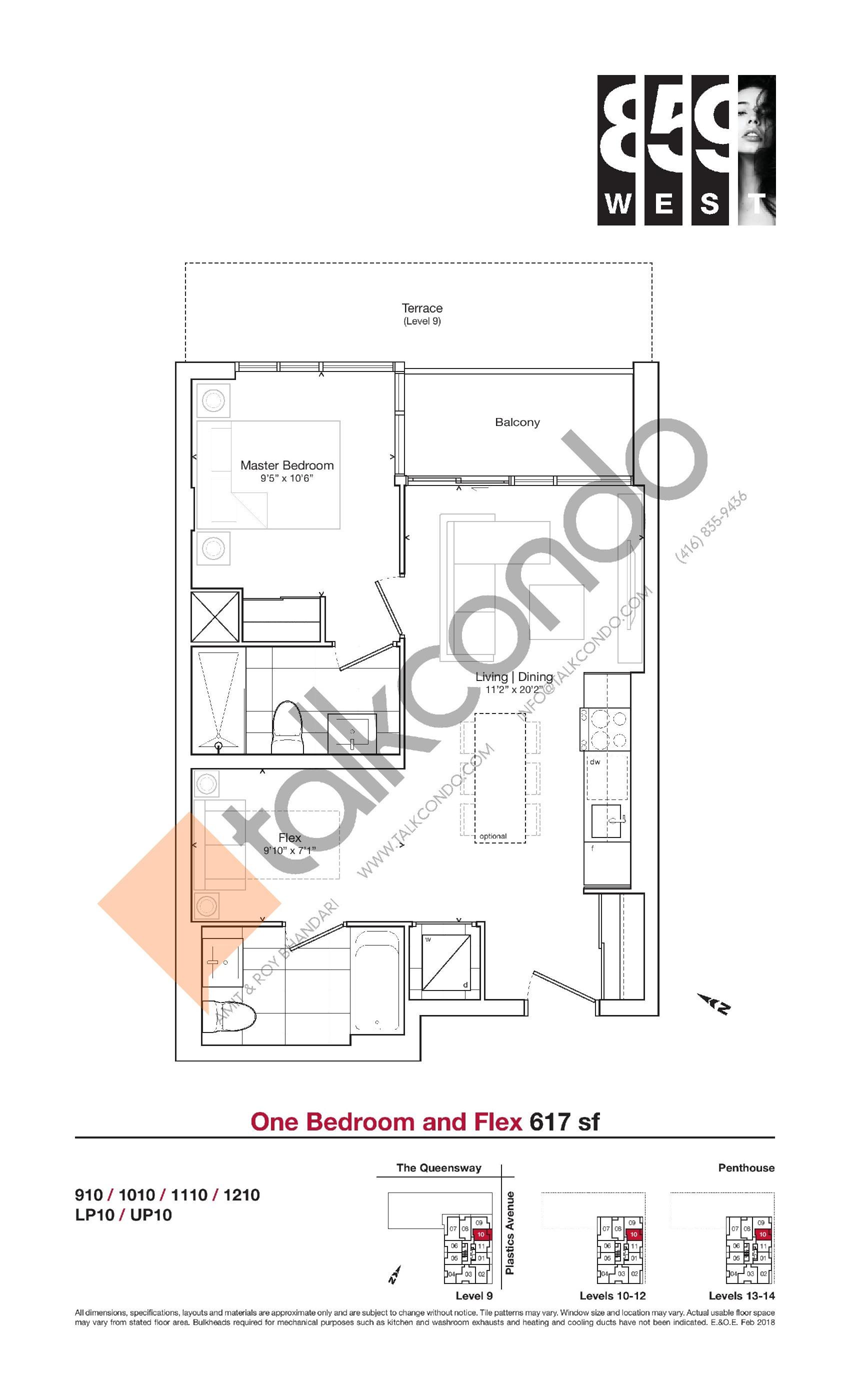 617 sf Floor Plan at 859 West Condos - 617 sq.ft