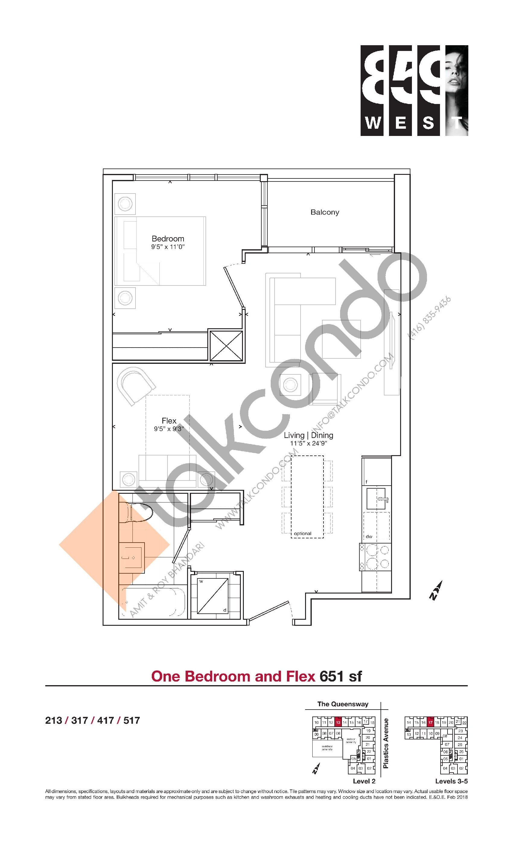 651 sf Floor Plan at 859 West Condos - 651 sq.ft