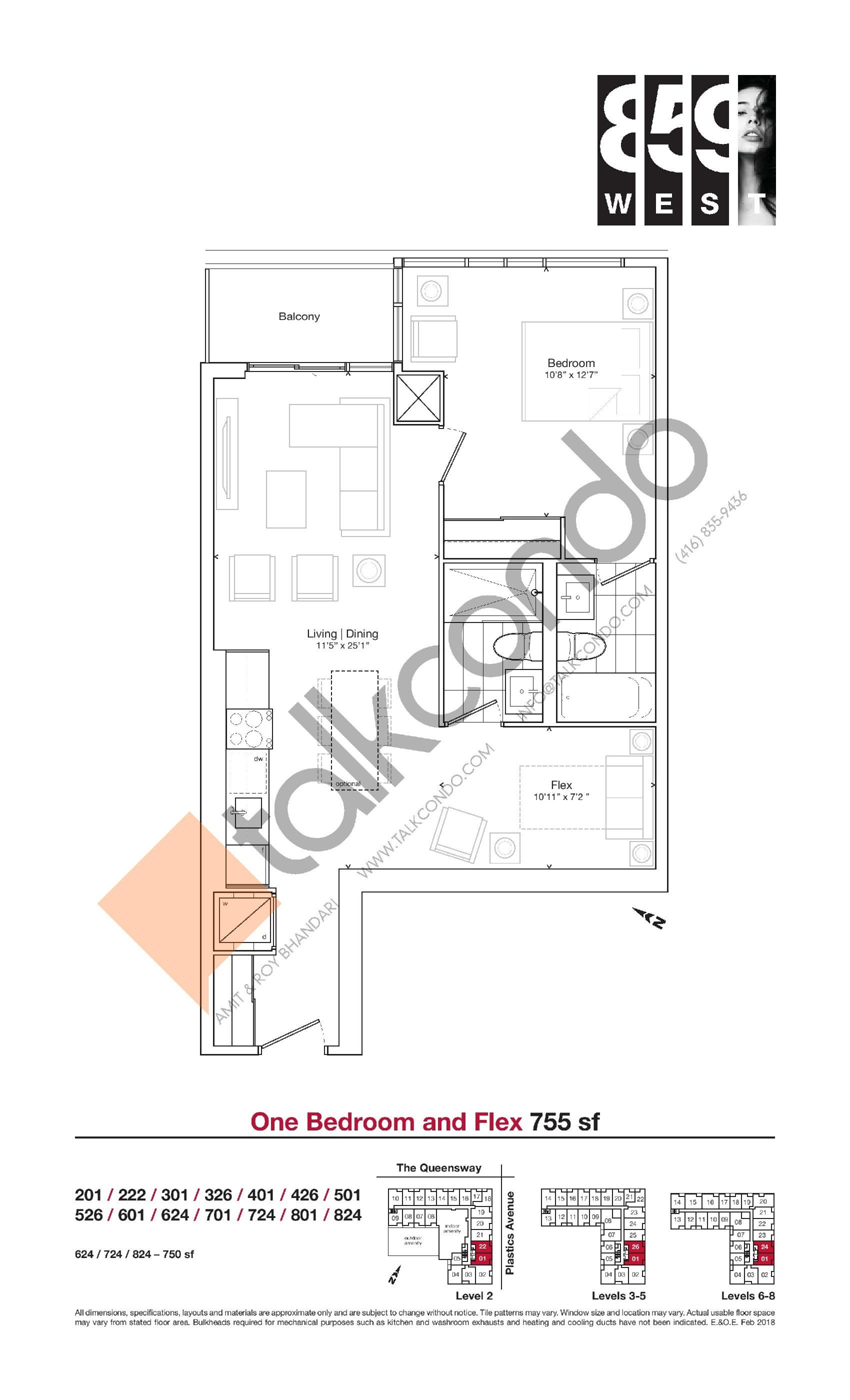 755 sf Floor Plan at 859 West Condos - 755 sq.ft