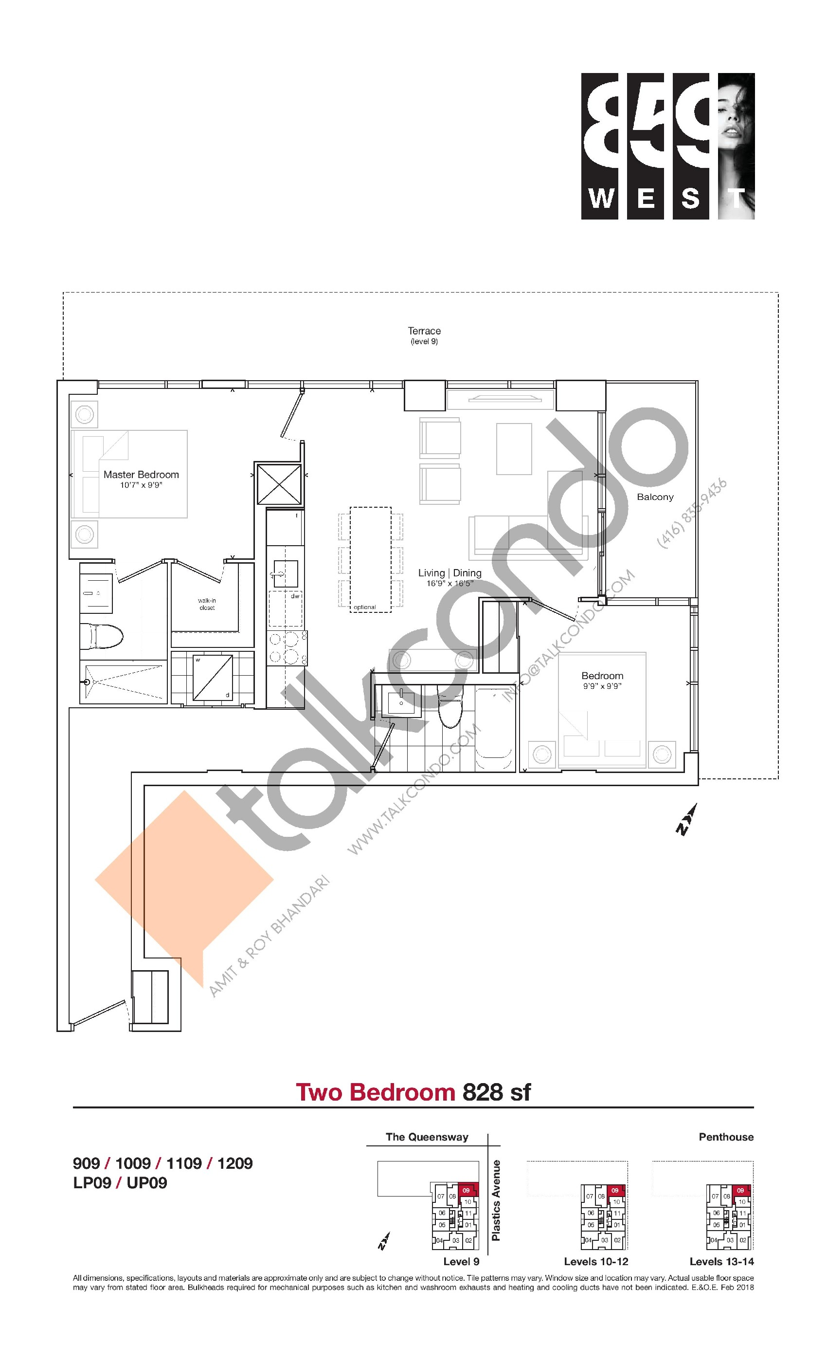 828 sf Floor Plan at 859 West Condos - 828 sq.ft