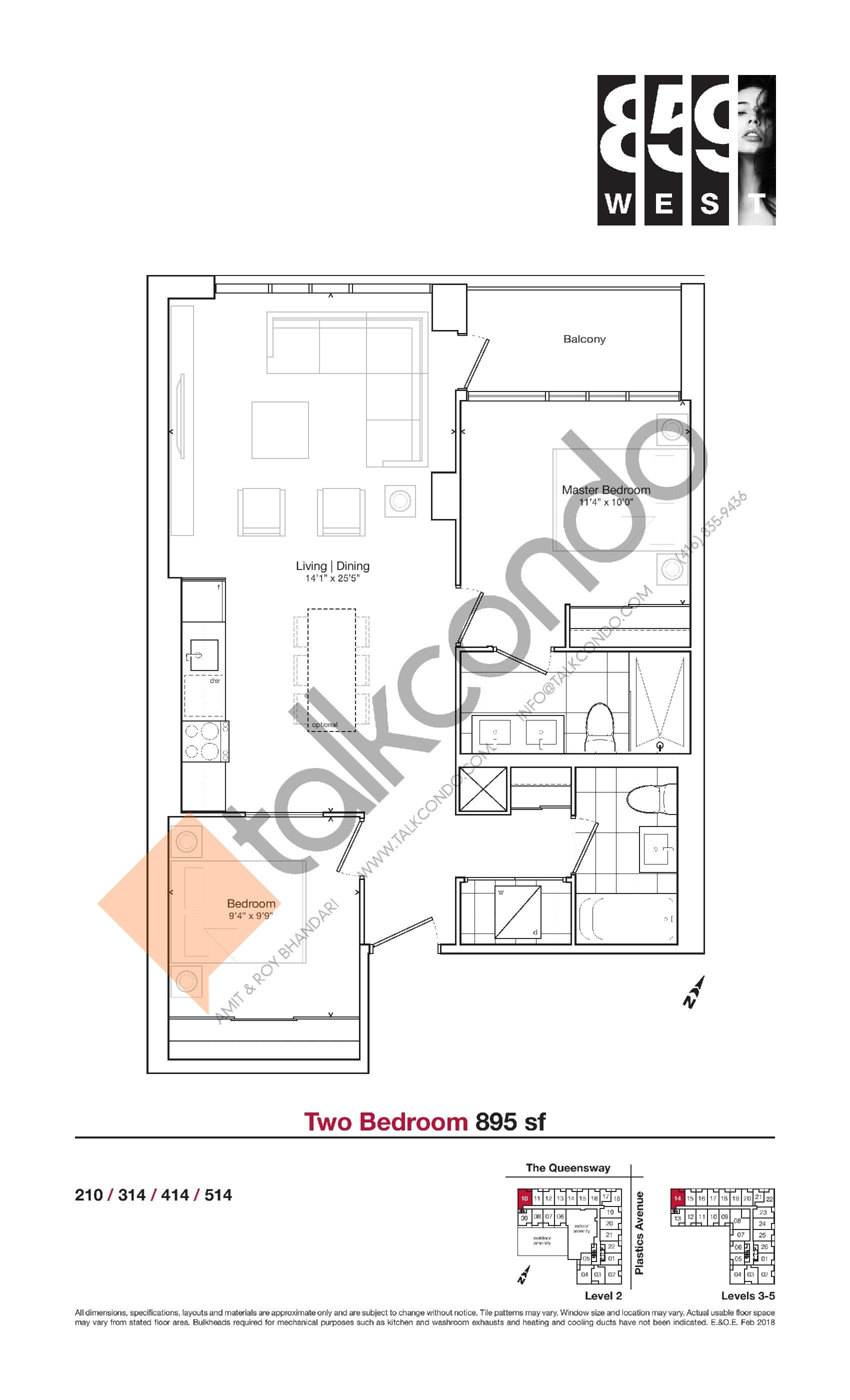 895 sf Floor Plan at 859 West Condos - 895 sq.ft