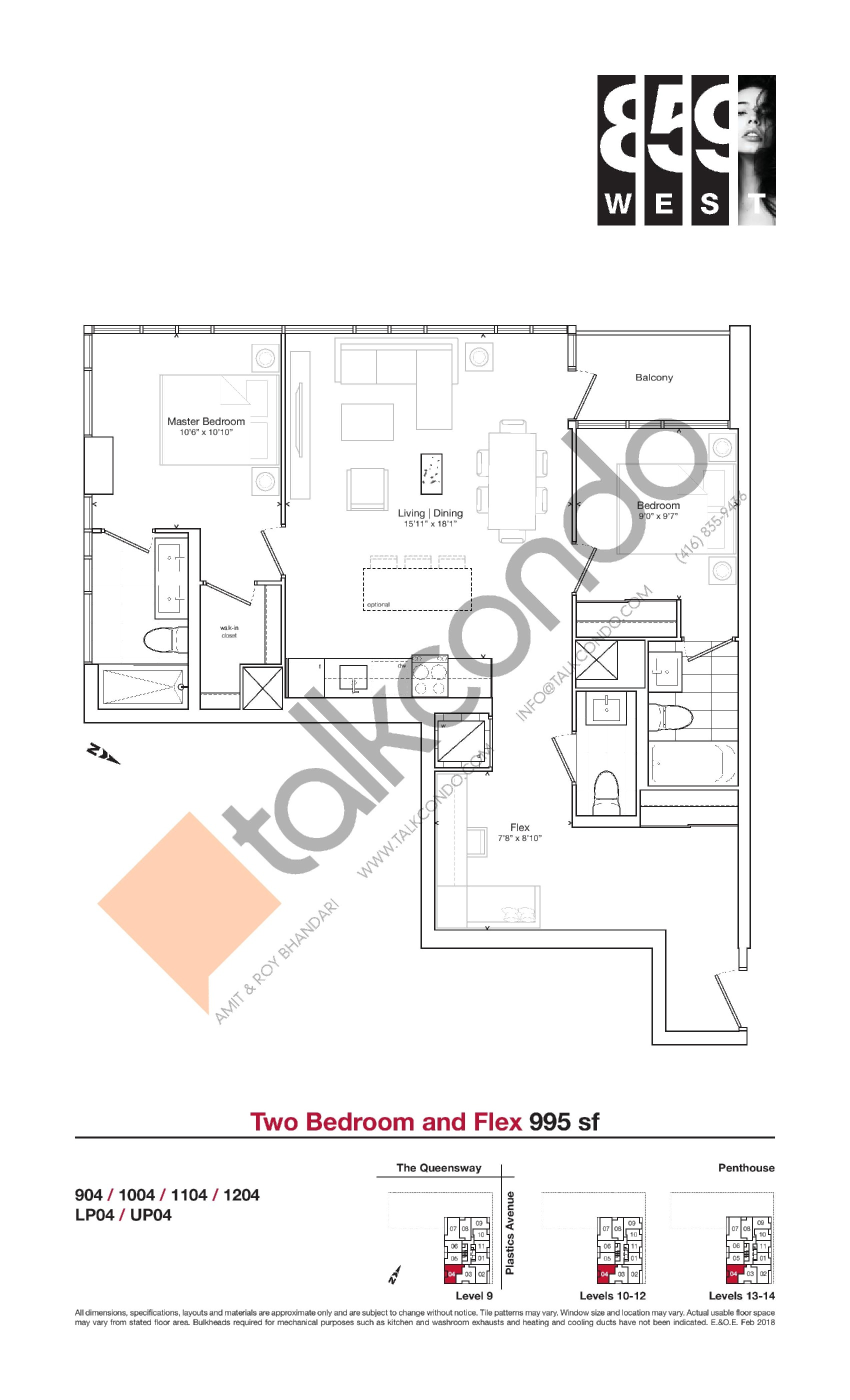 995 sf Floor Plan at 859 West Condos - 995 sq.ft