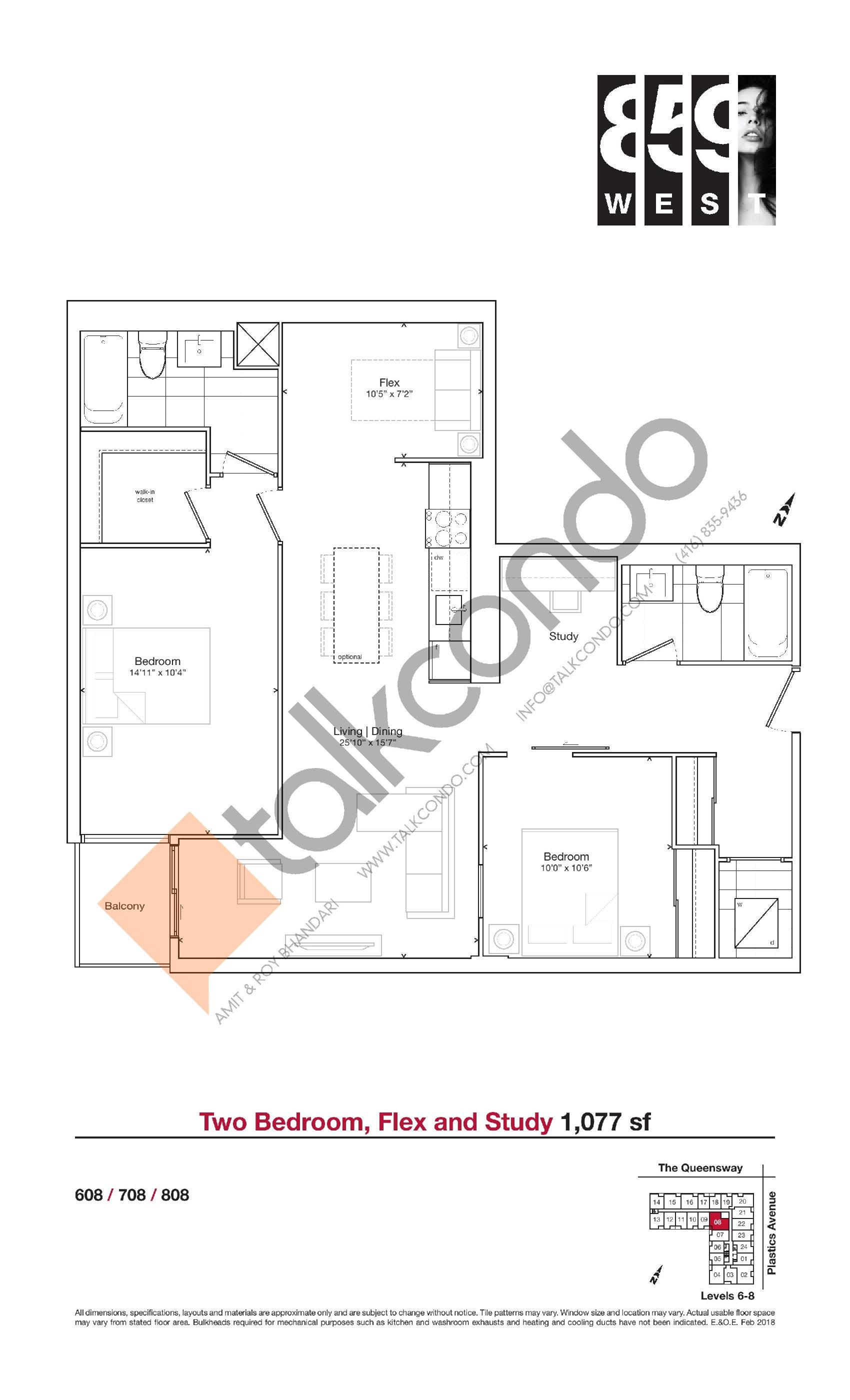 1077 sf Floor Plan at 859 West Condos - 1077 sq.ft