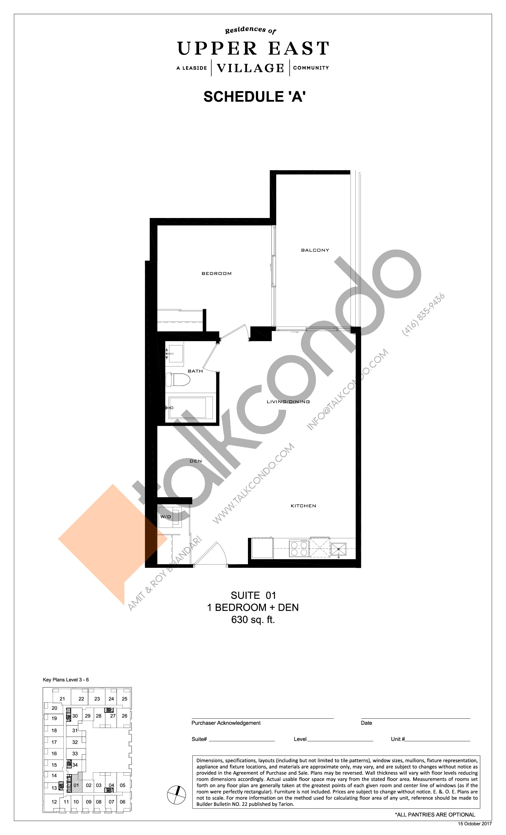 Suite 01 Floor Plan at Upper East Village Condos - 630 sq.ft