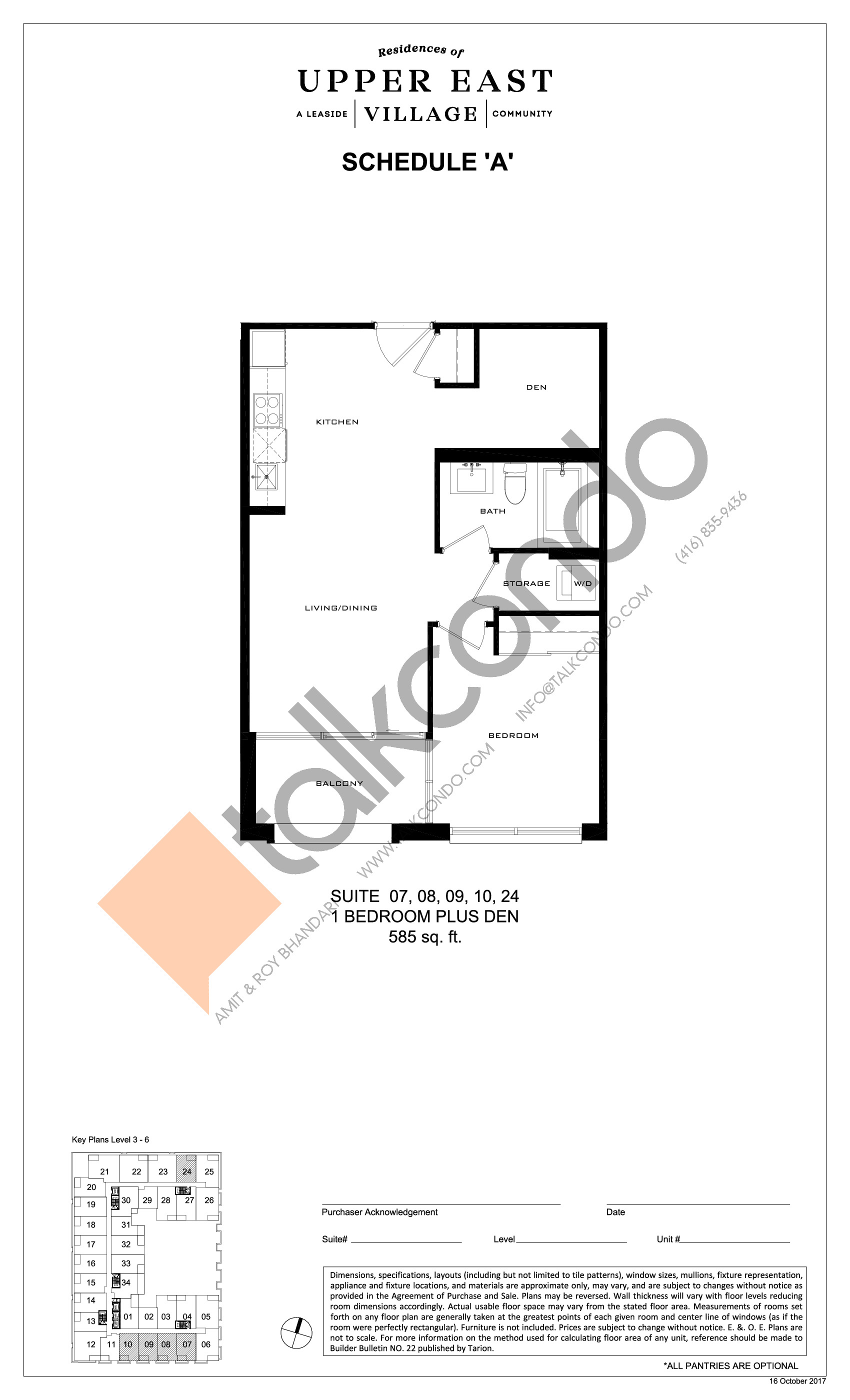 Suite 07, 08, 09, 10, 24 Floor Plan at Upper East Village Condos - 585 sq.ft