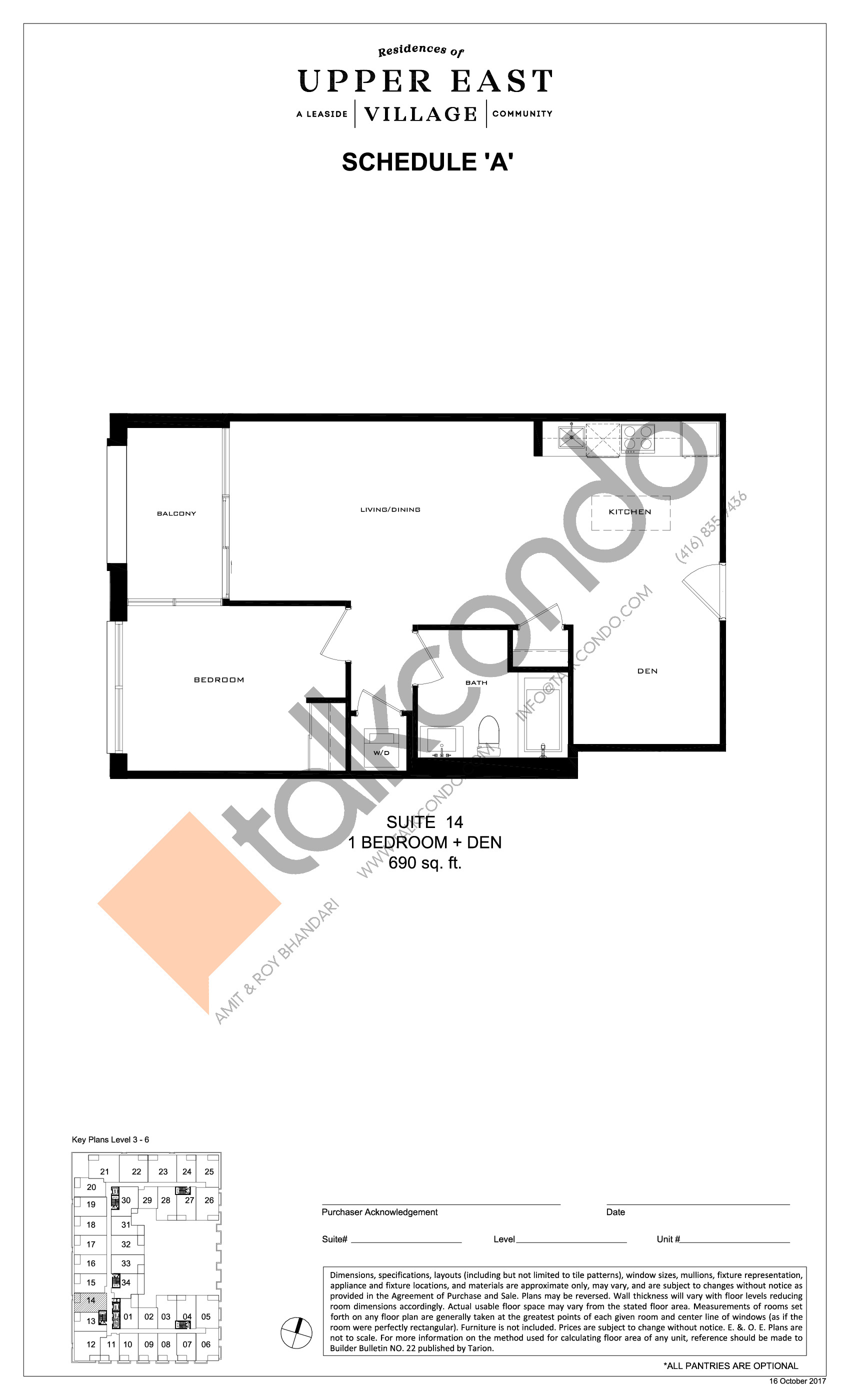 Suite 14 Floor Plan at Upper East Village Condos - 690 sq.ft