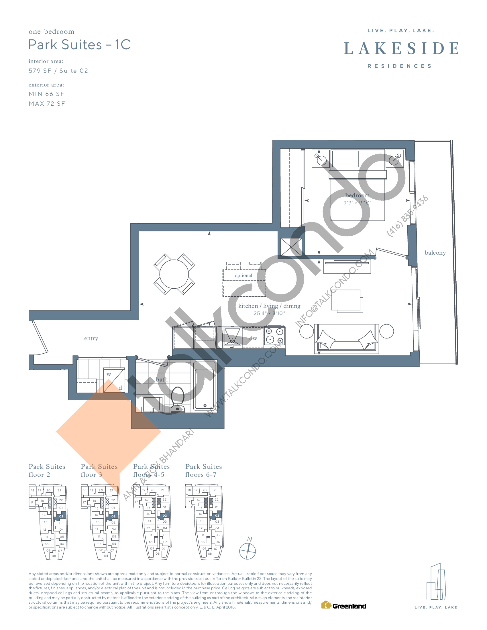 Park Suites - 1C Floor Plan at Lakeside Residences - 579 sq.ft