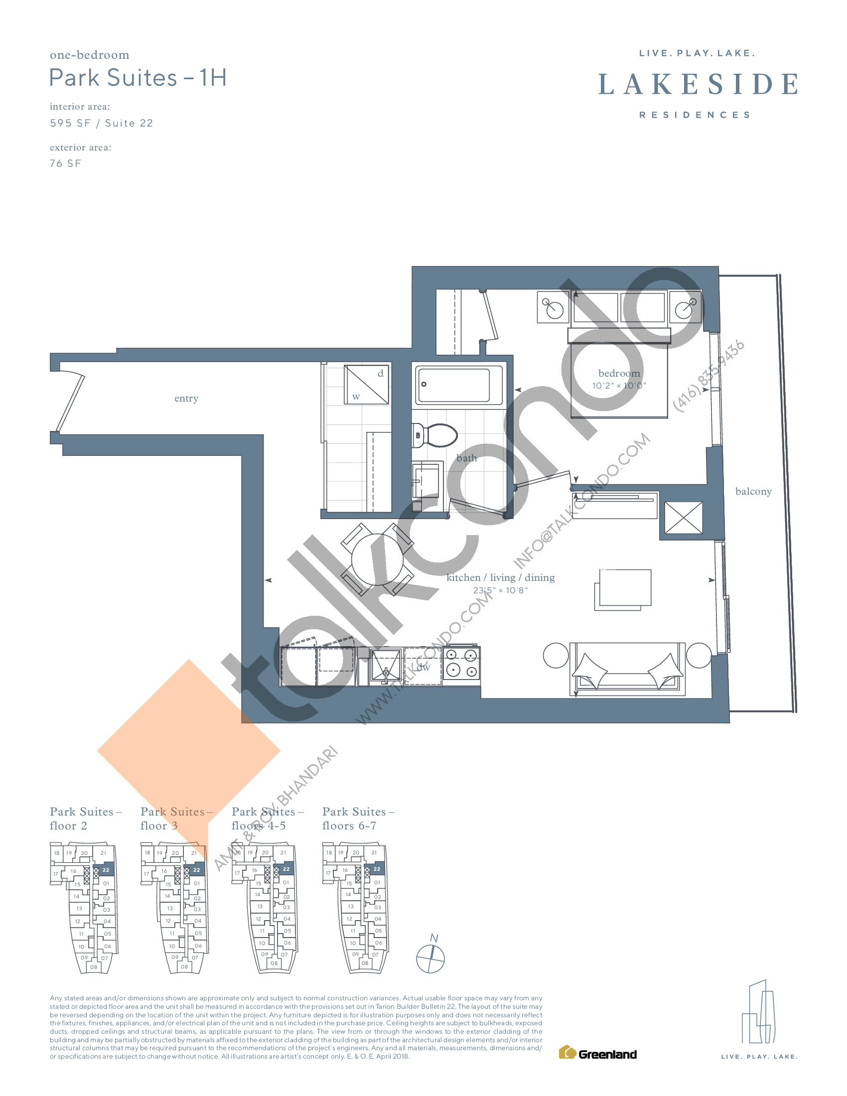 Park Suites - 1H Floor Plan at Lakeside Residences - 595 sq.ft