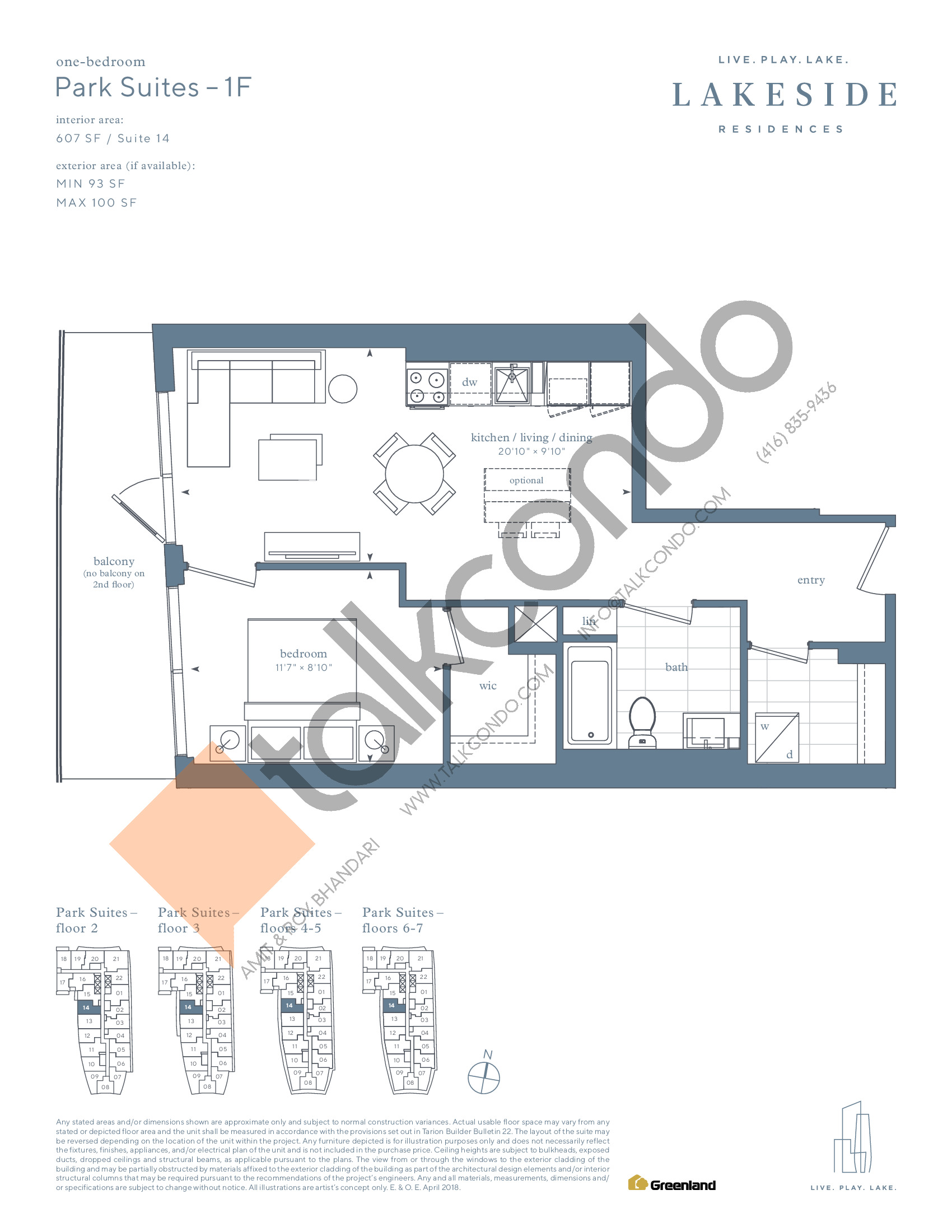 Park Suites - 1F Floor Plan at Lakeside Residences - 607 sq.ft