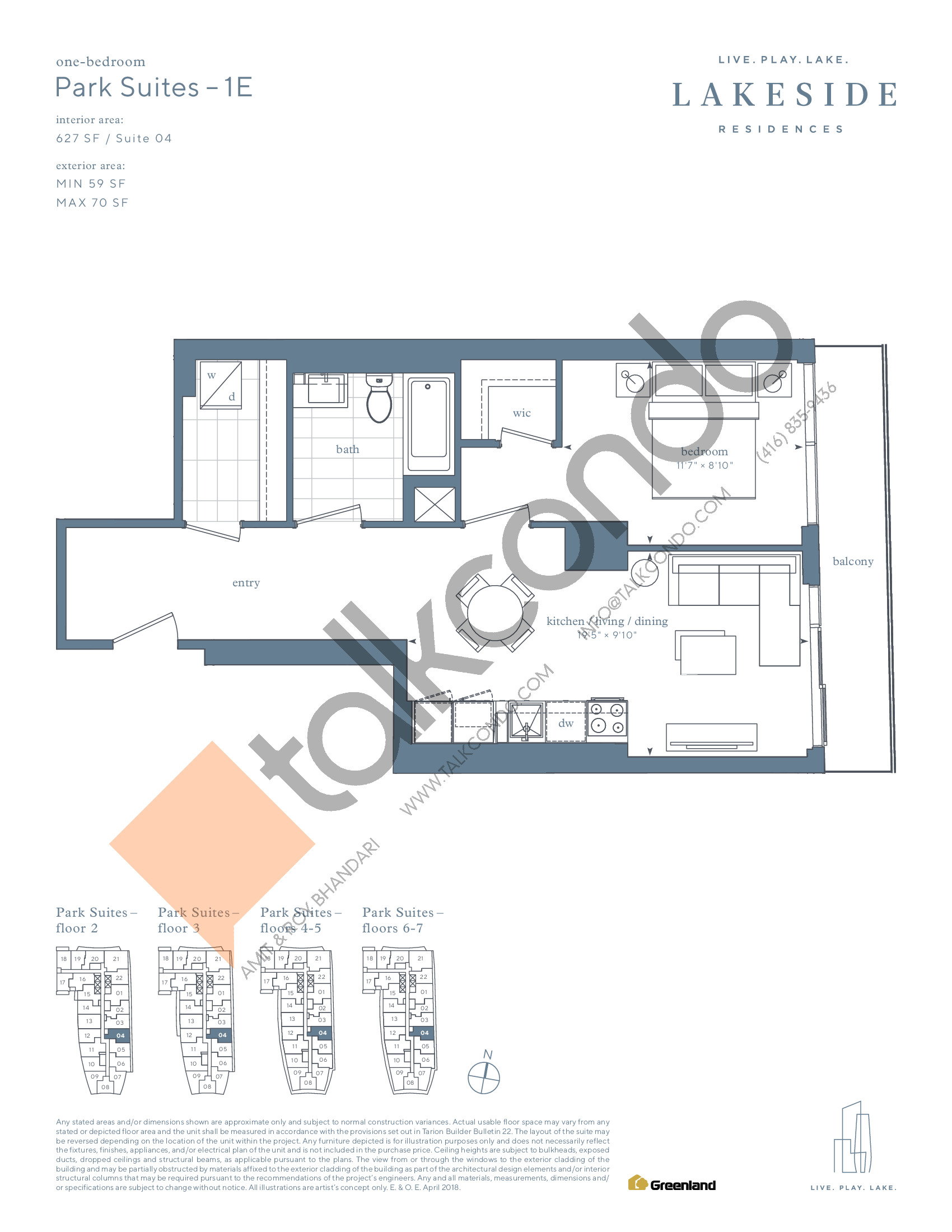 Park Suites - 1E Floor Plan at Lakeside Residences - 627 sq.ft