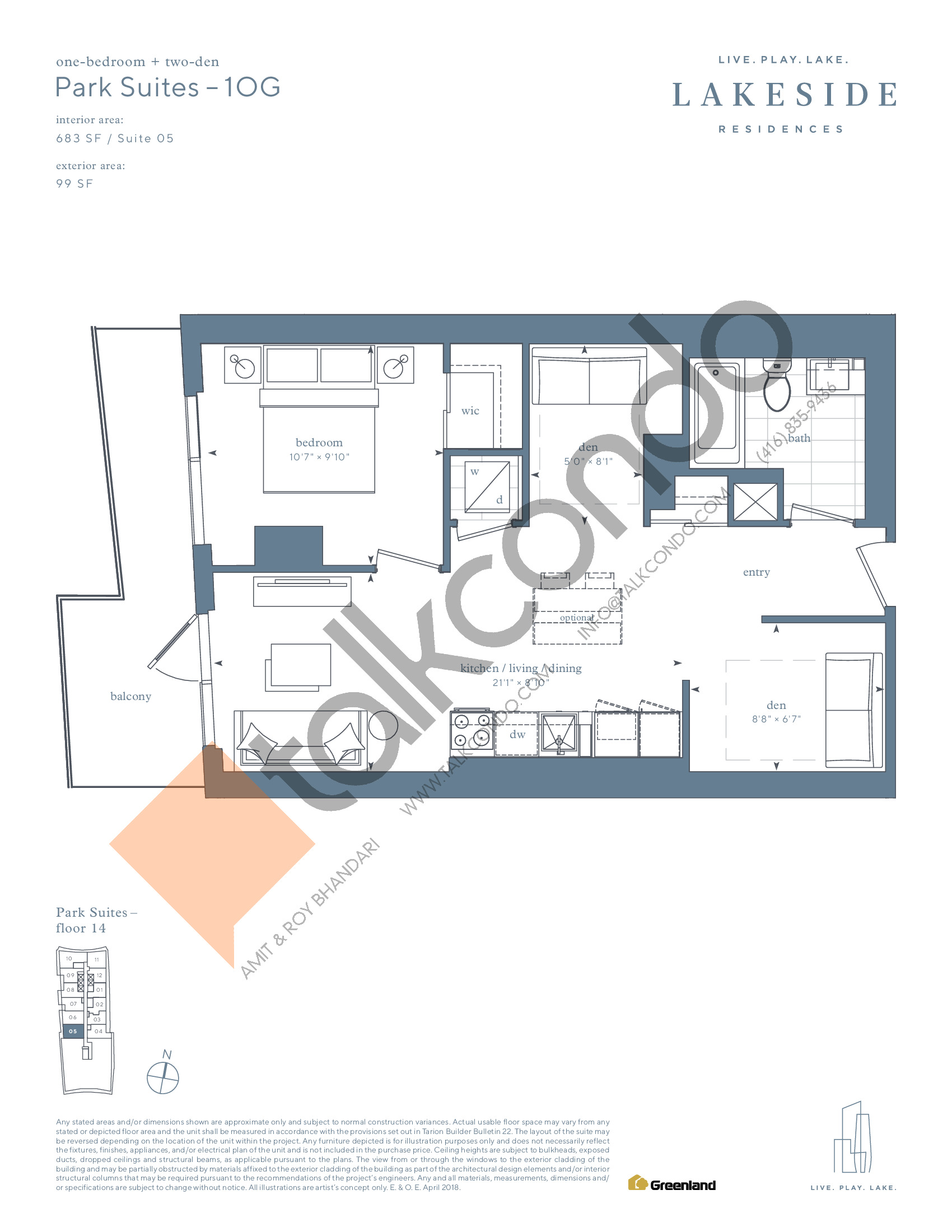 Park Suites - 10G Floor Plan at Lakeside Residences - 683 sq.ft